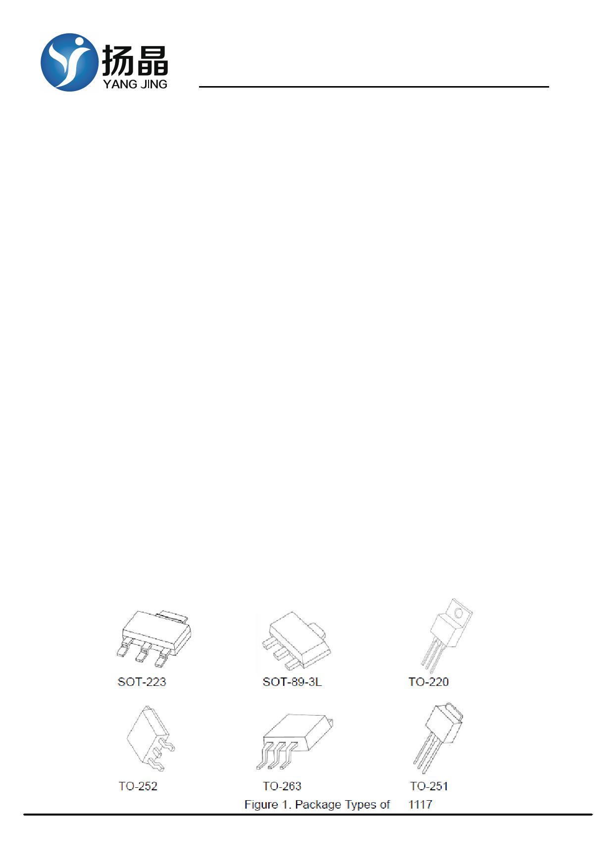 U1117 دیتاشیت PDF