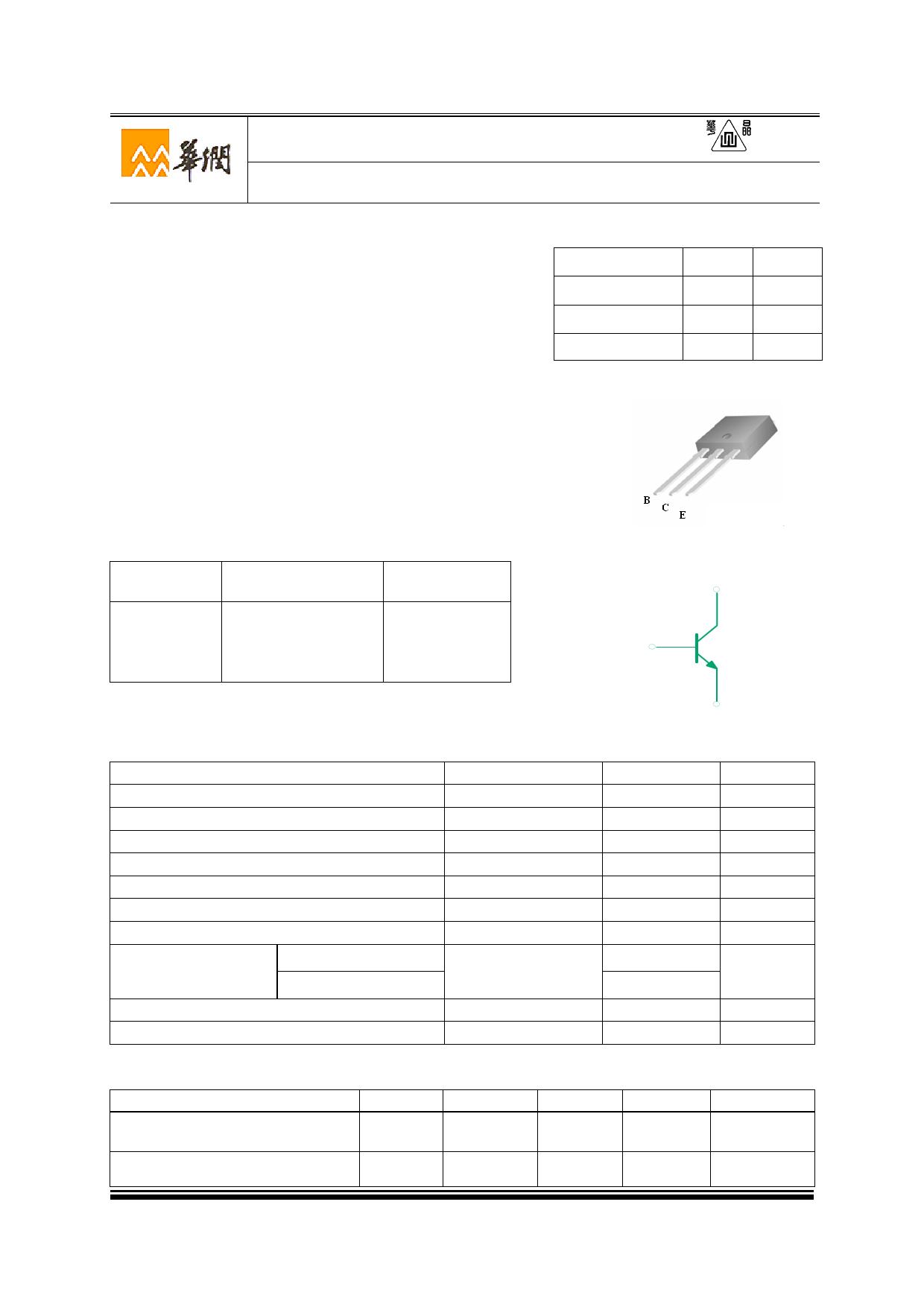 3DD3015A3 Datasheet, 3DD3015A3 PDF,ピン配置, 機能
