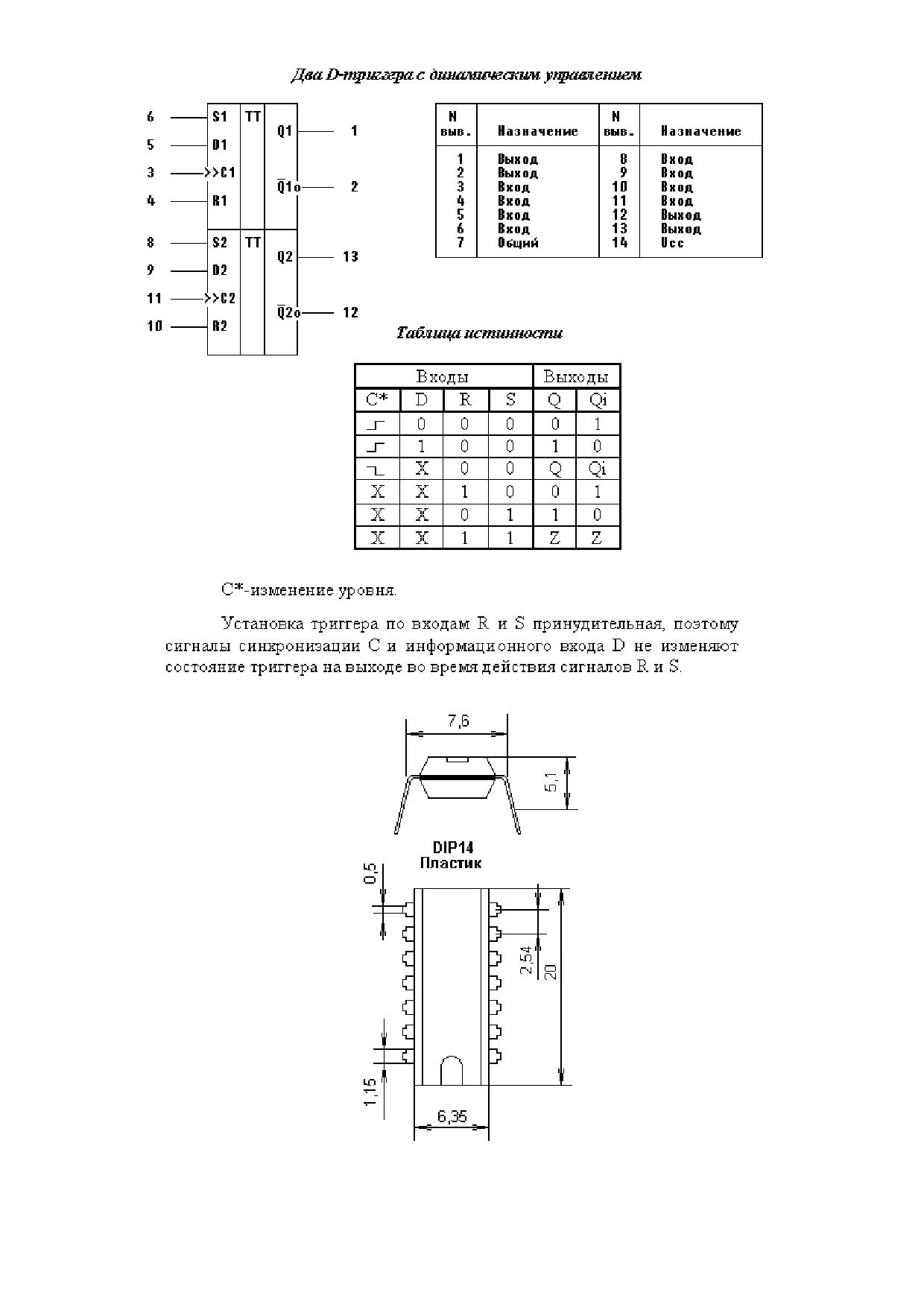 K564 datasheet