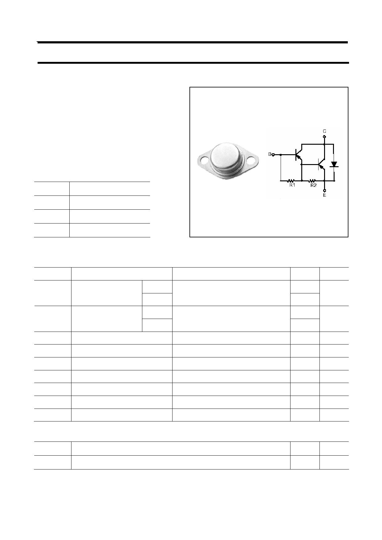 2N6299 Datasheet, 2N6299 PDF,ピン配置, 機能