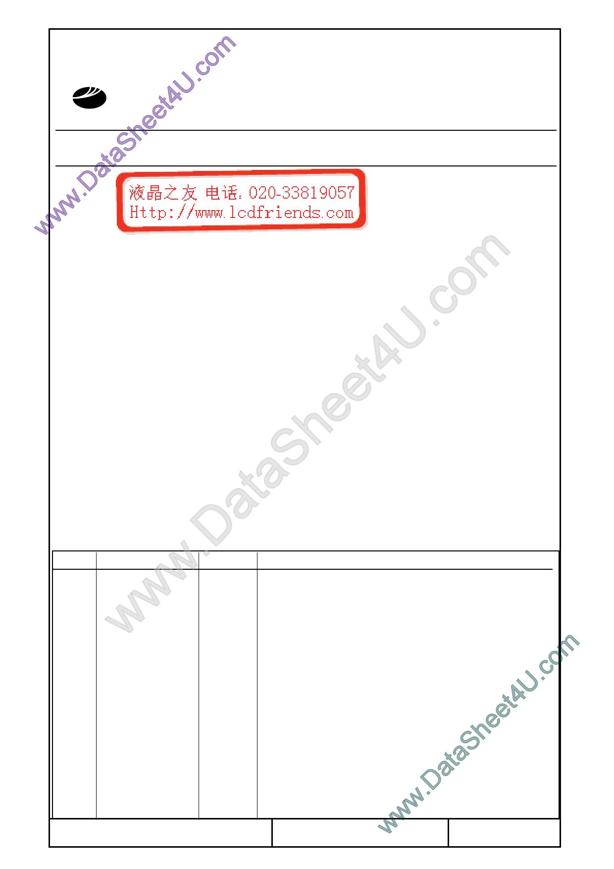 T-51381L064J_FW_P_AD datasheet