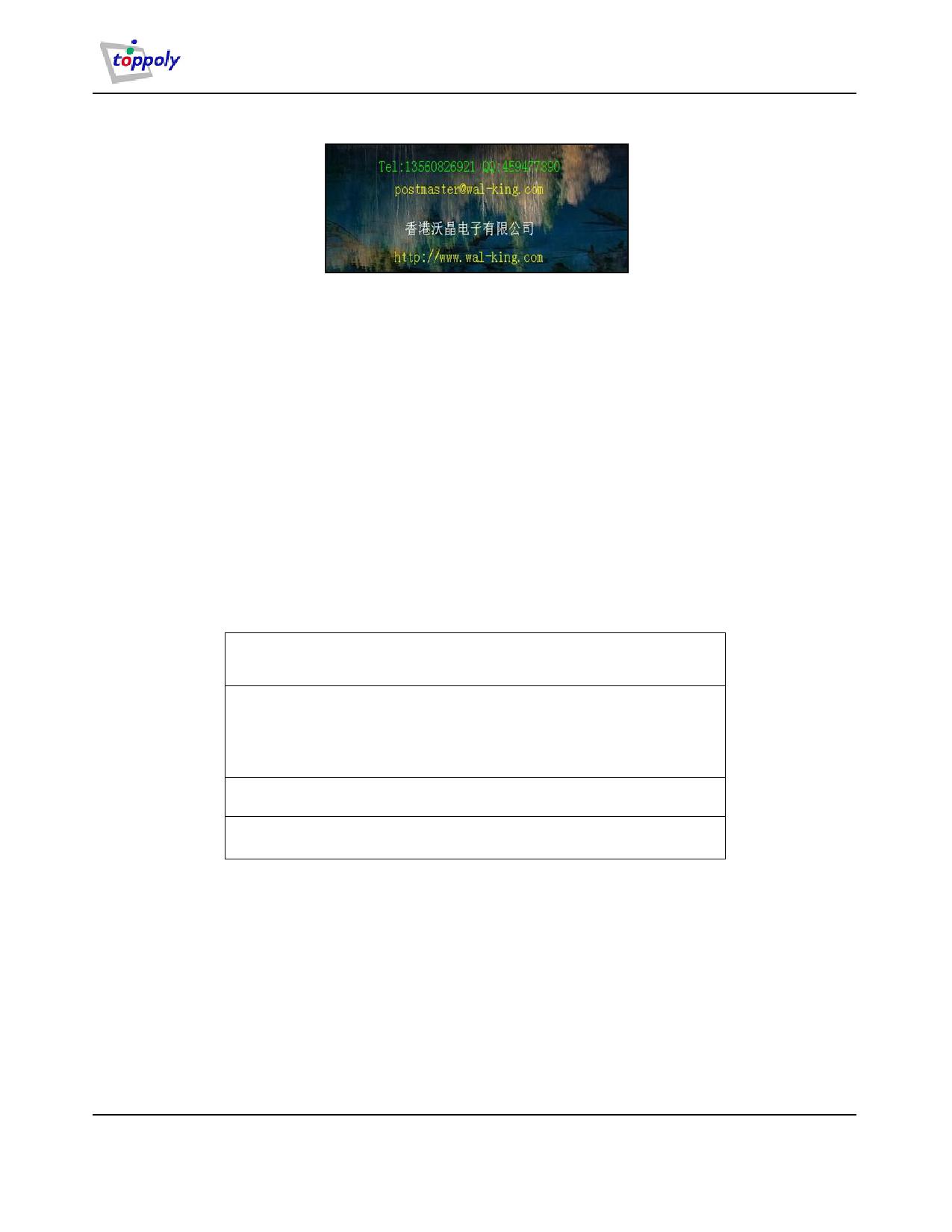 TD035STEE1 datasheet