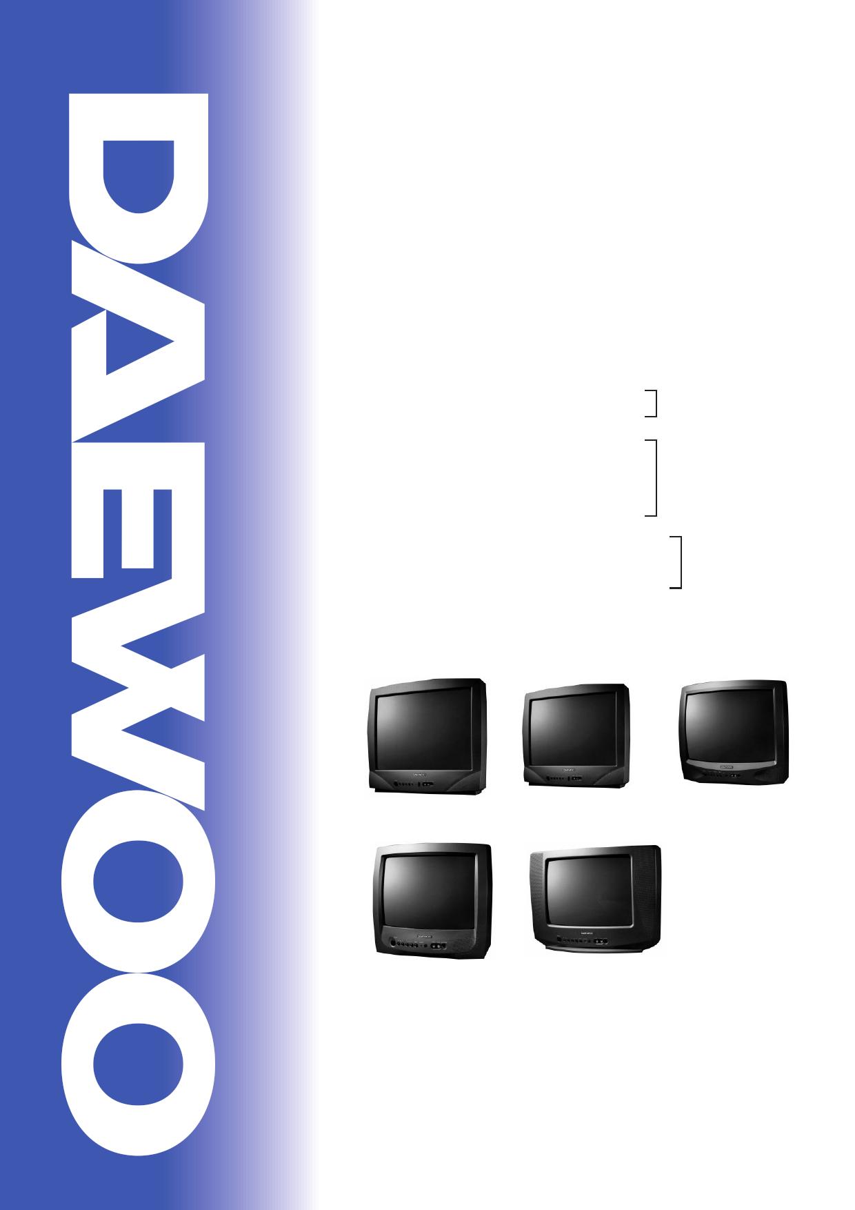 DTQ-20V1FCN image