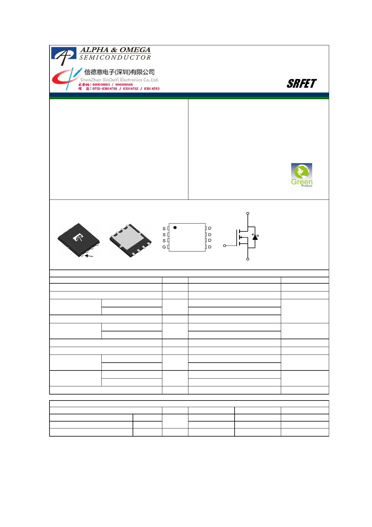 AON6702 Datasheet, AON6702 PDF,ピン配置, 機能