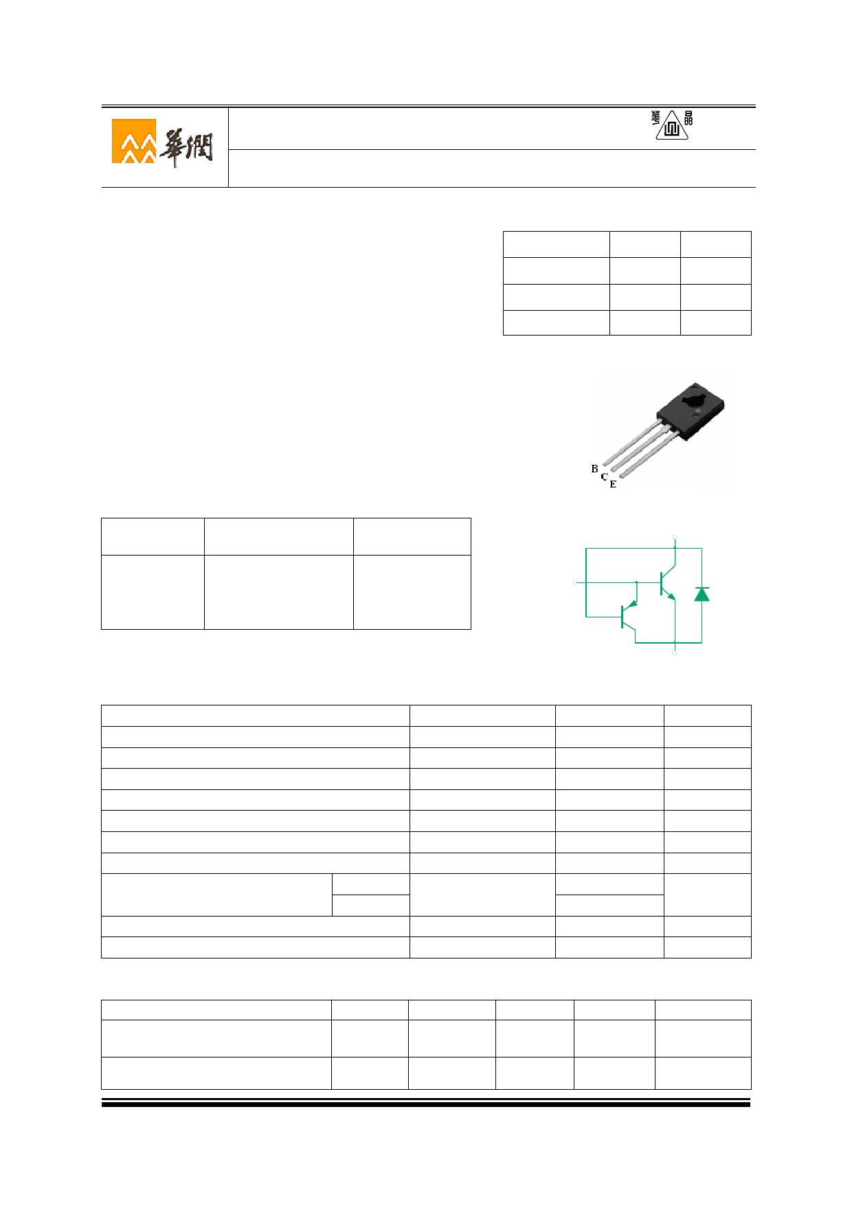 3DD13003J6D Datasheet, 3DD13003J6D PDF,ピン配置, 機能
