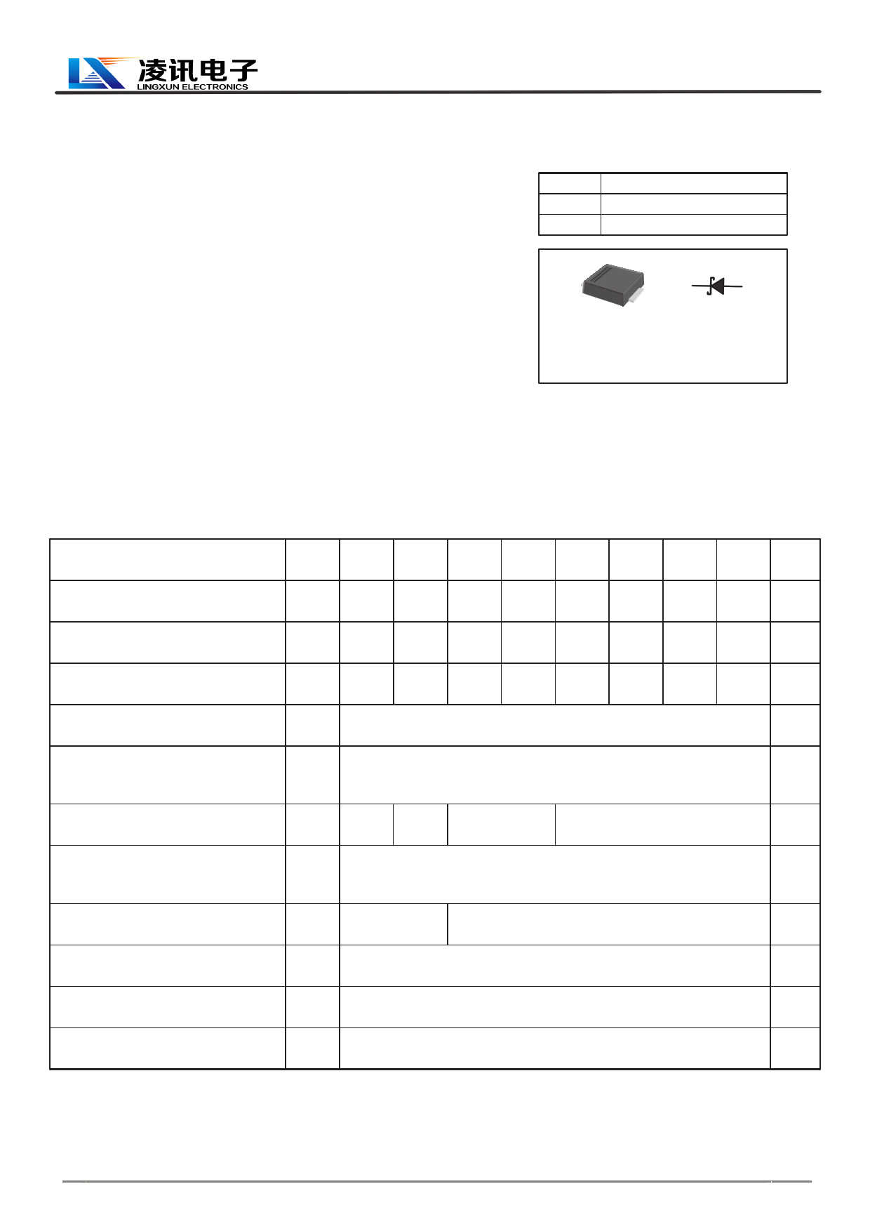 SS54B Datasheet, SS54B PDF,ピン配置, 機能