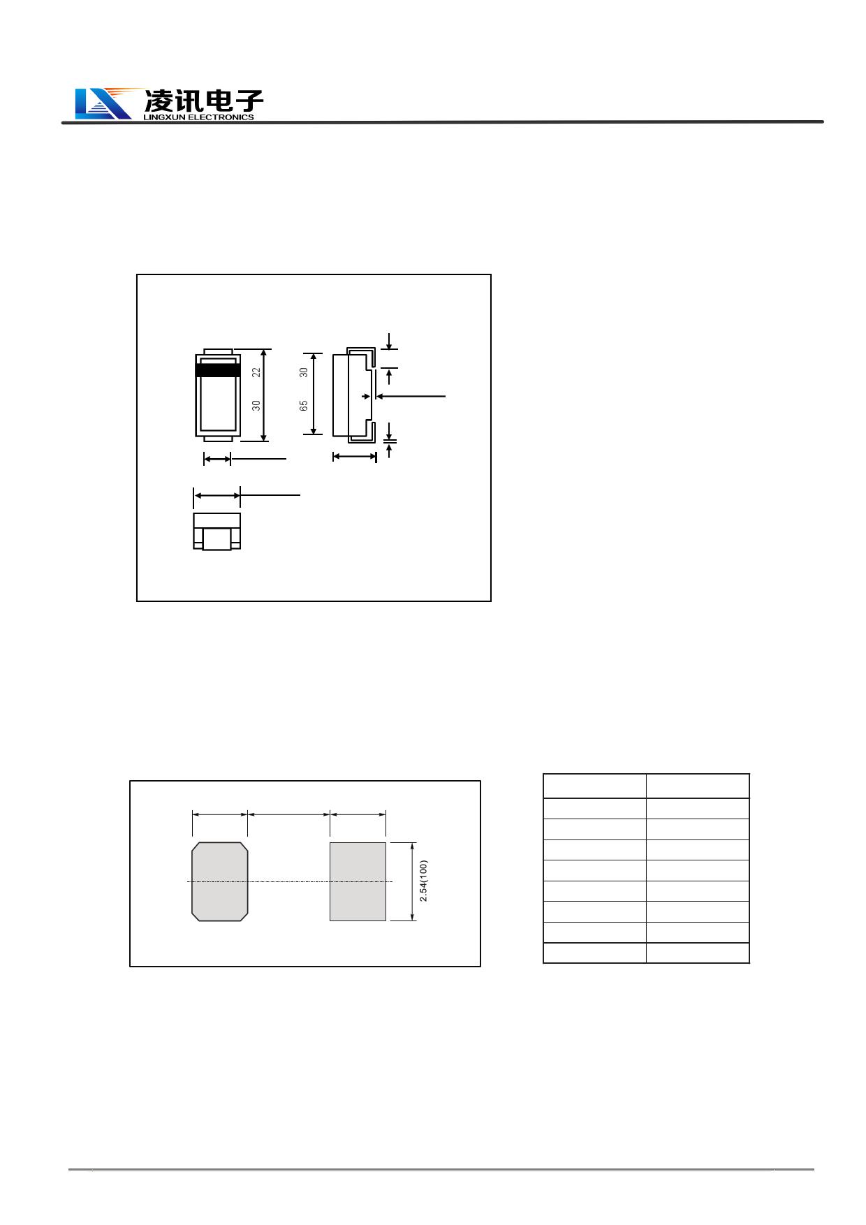 SS54B pdf, ピン配列