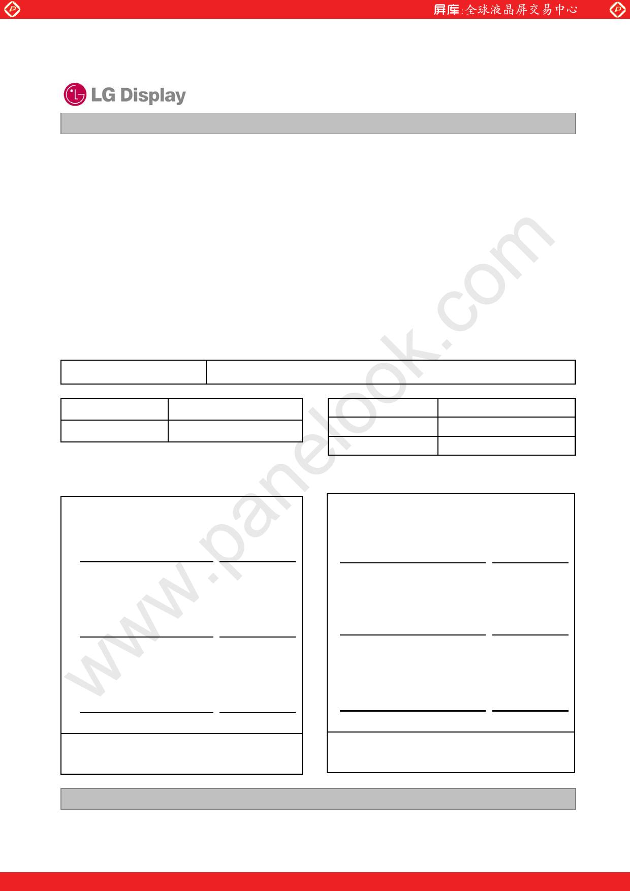 LC320WUN-SAB4 datasheet