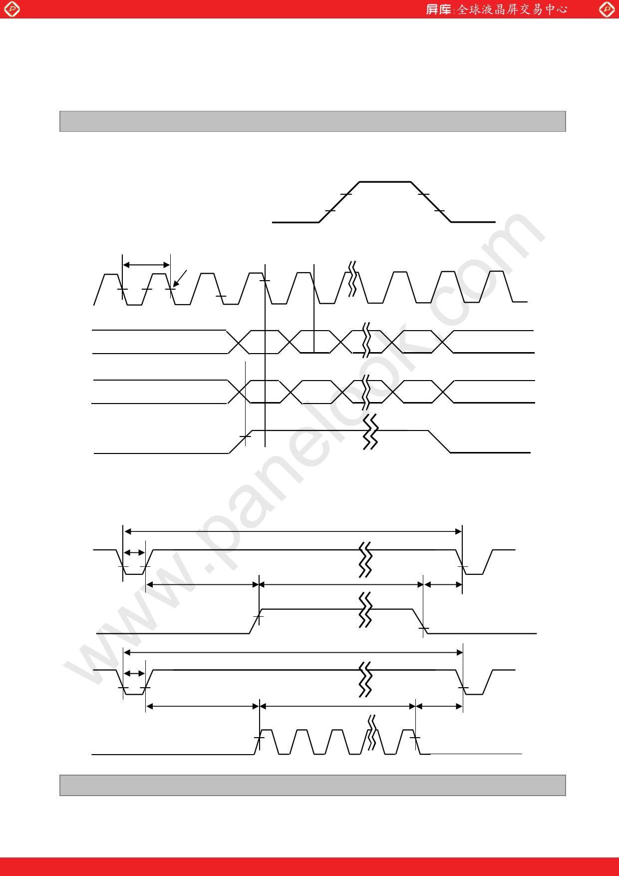 LC320WUN-SAB4 arduino