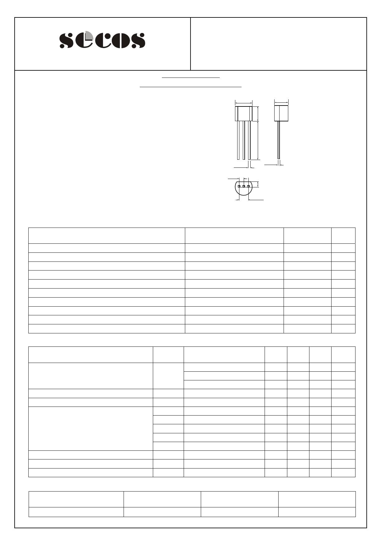 BC635 데이터시트 및 BC635 PDF