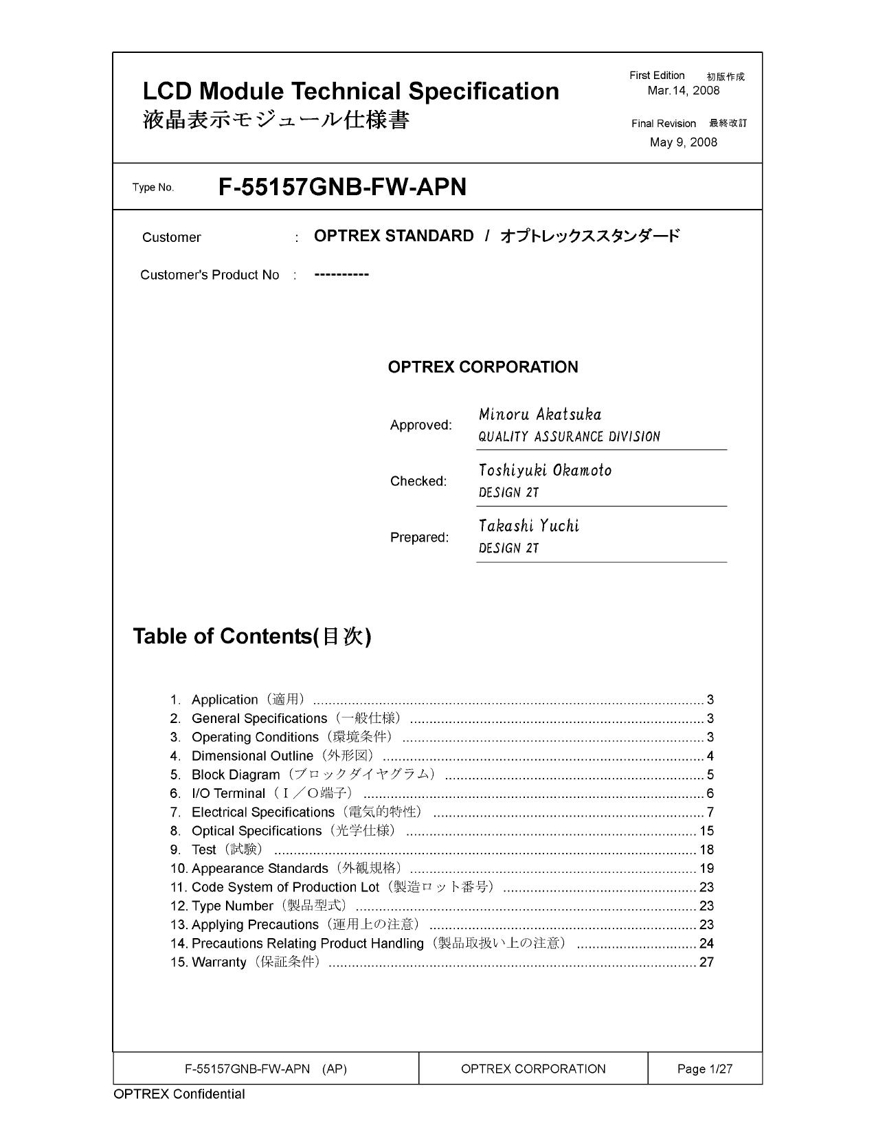 F-55157GNB-FW-APN دیتاشیت PDF