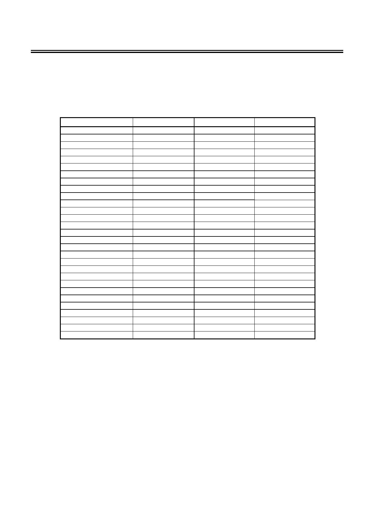 S-1312 pdf