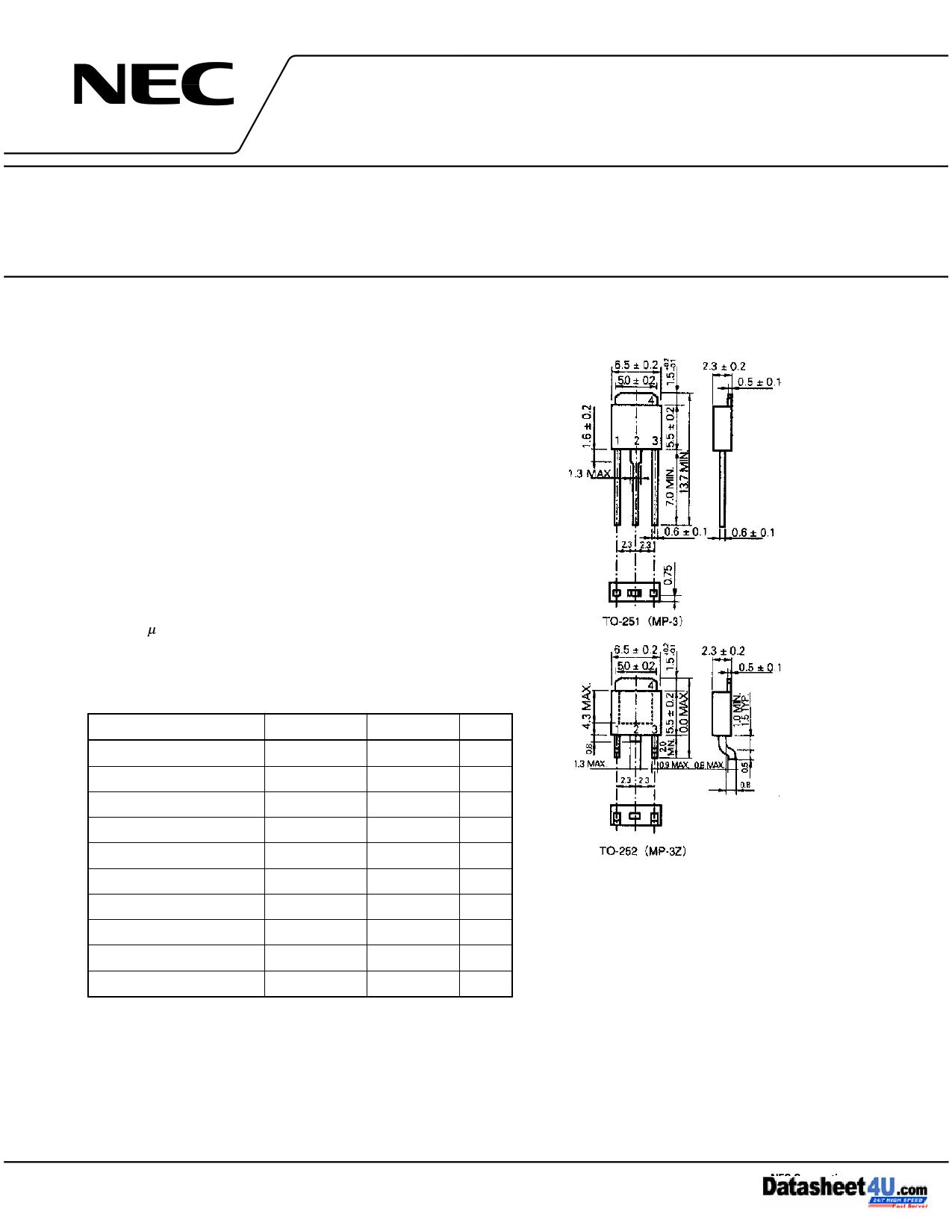 2SA1647-Z 데이터시트 및 2SA1647-Z PDF