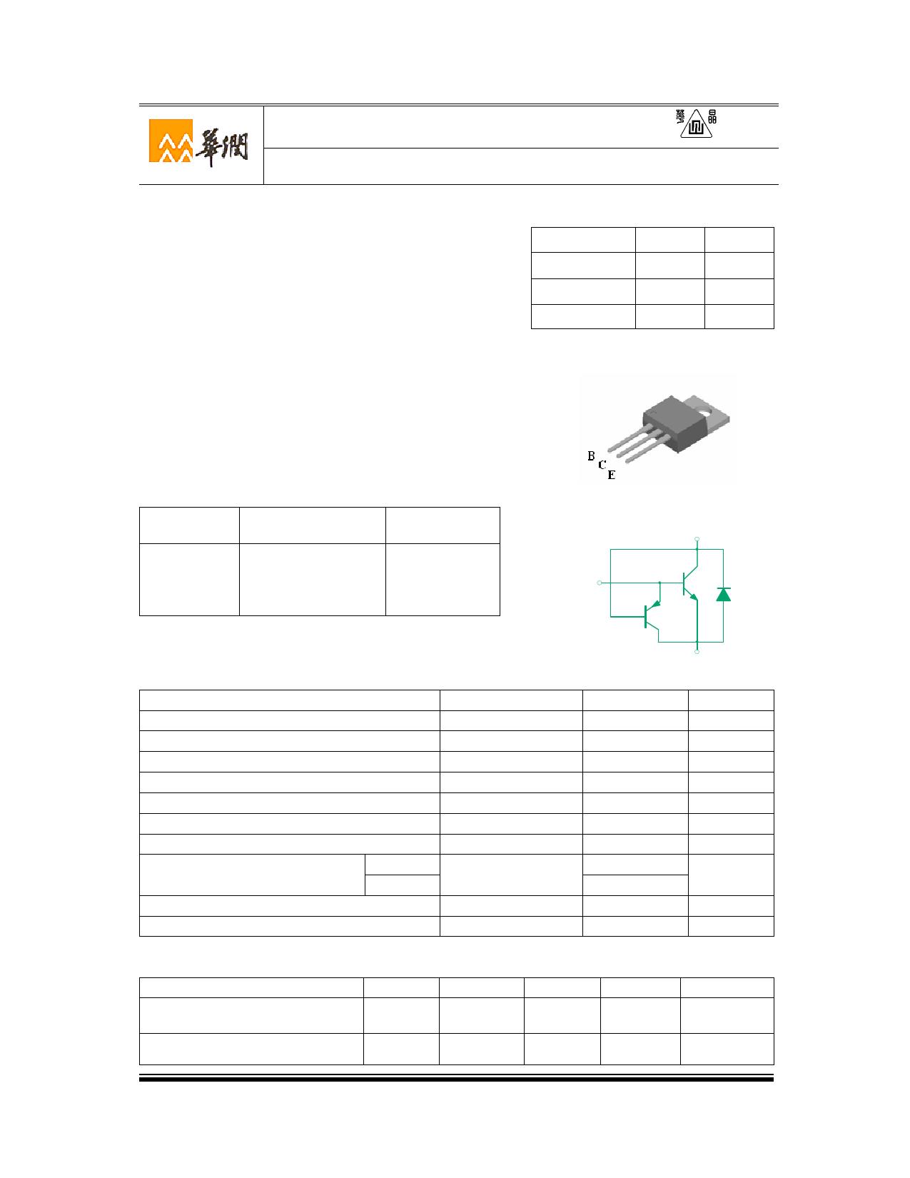 3DD13007B8D Datasheet, 3DD13007B8D PDF,ピン配置, 機能