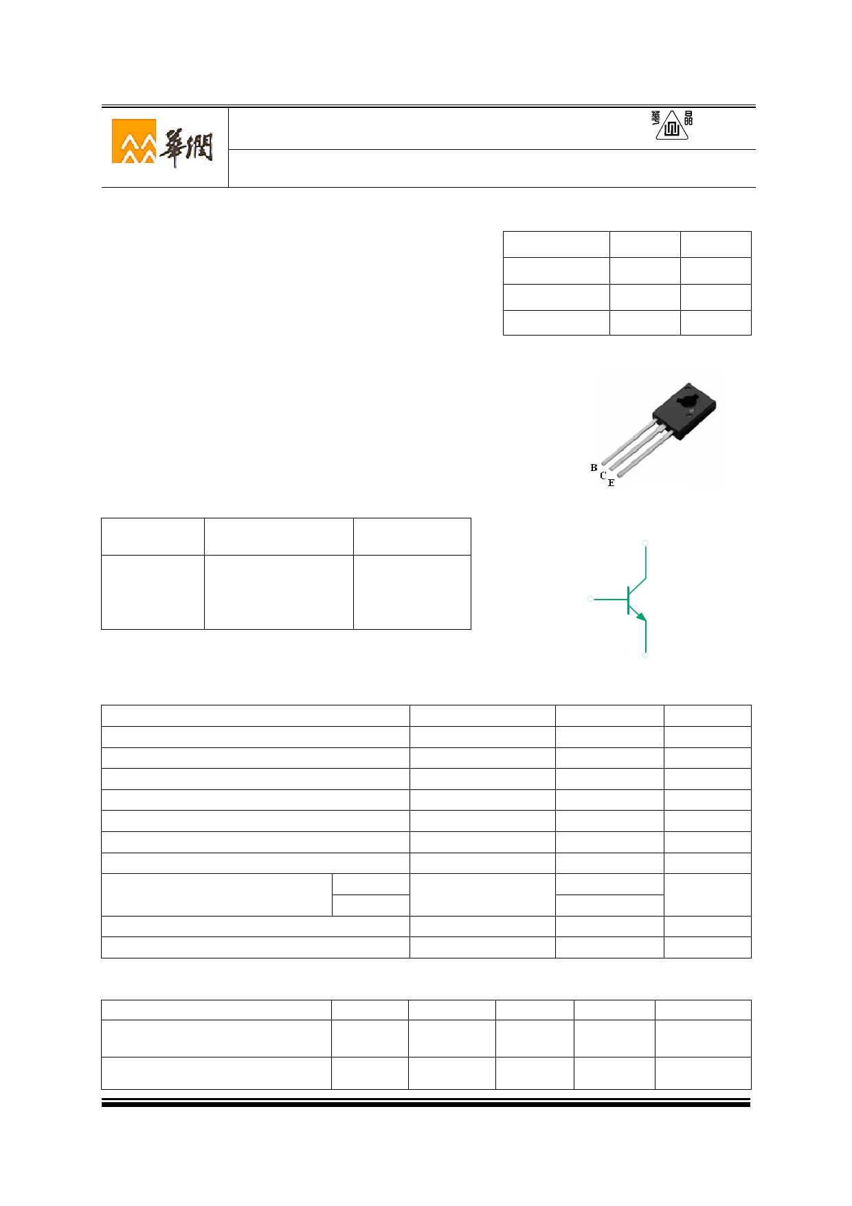 3DD3040A6 Datasheet, 3DD3040A6 PDF,ピン配置, 機能