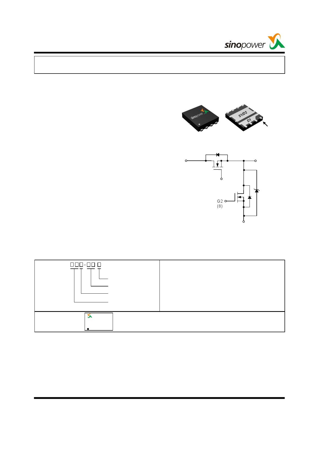 SM7303ESKP datasheet pinout pdf