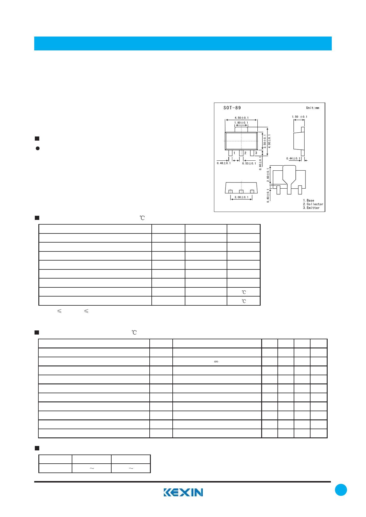 2SB1001 دیتاشیت PDF