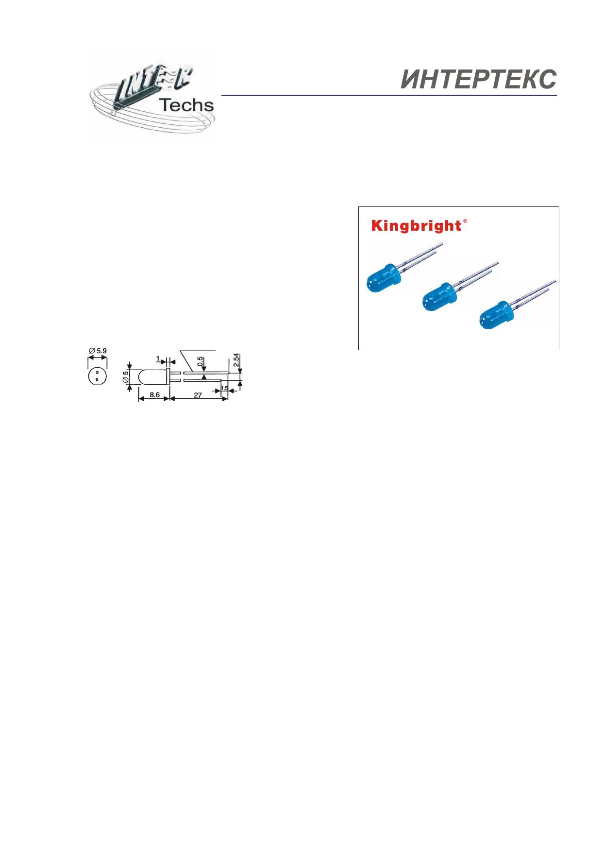 L-53MBx دیتاشیت PDF