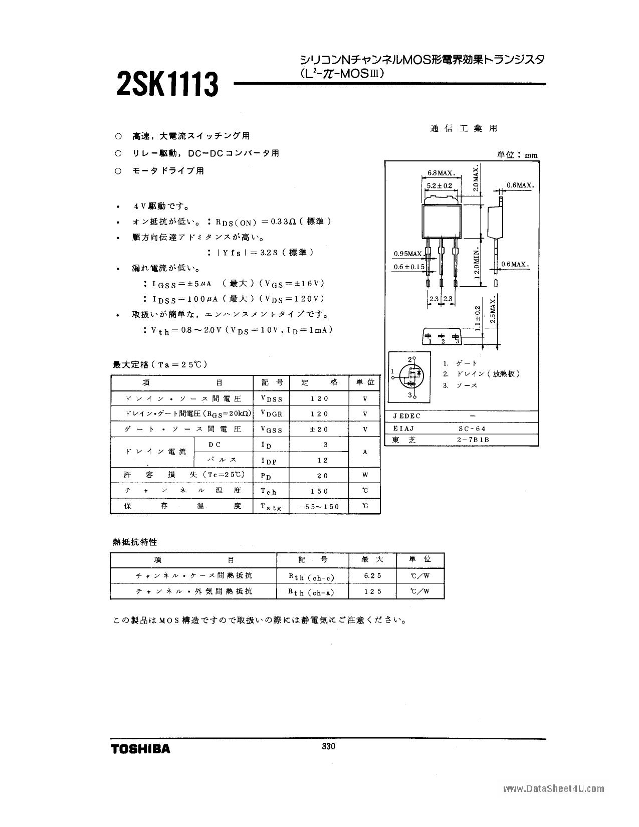 K1113 دیتاشیت PDF