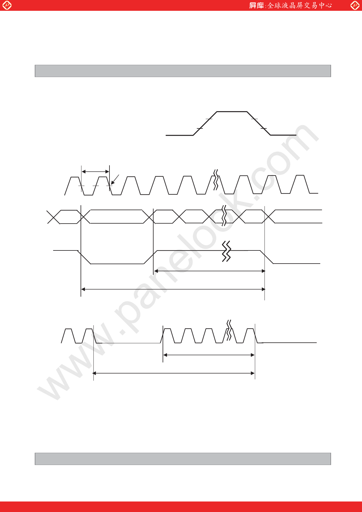 LC320EXN-SEP1 arduino
