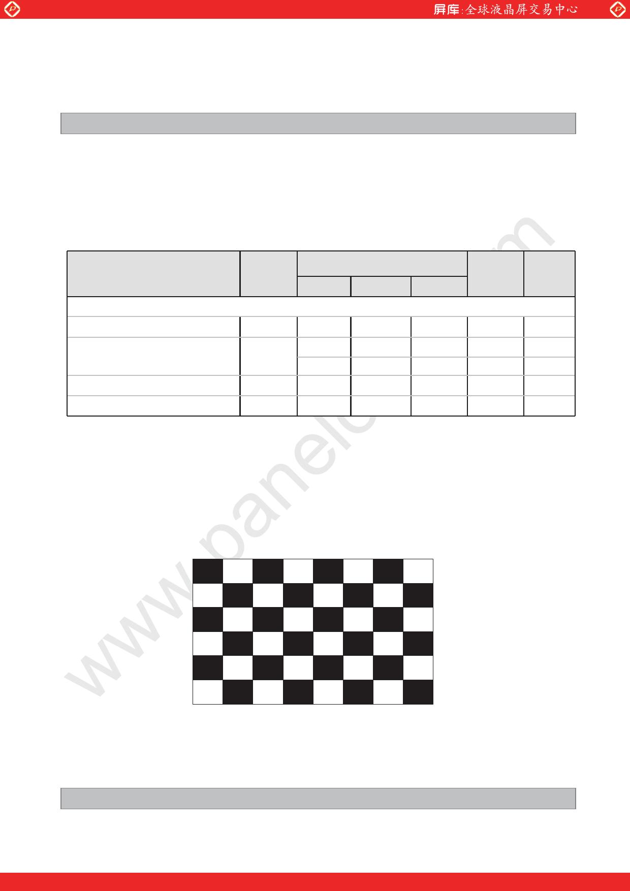 LC320EXN-SEP1 pdf