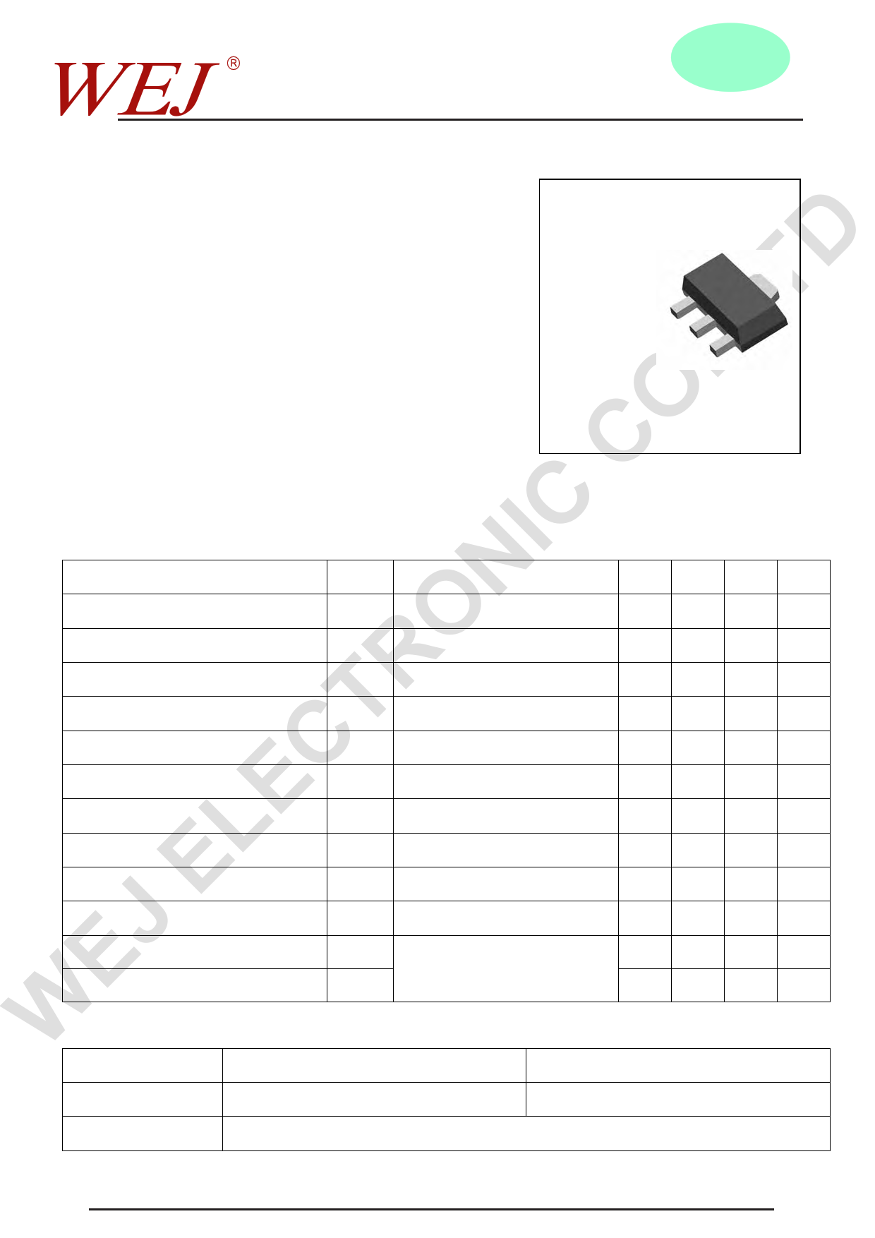 2SC4548 دیتاشیت PDF