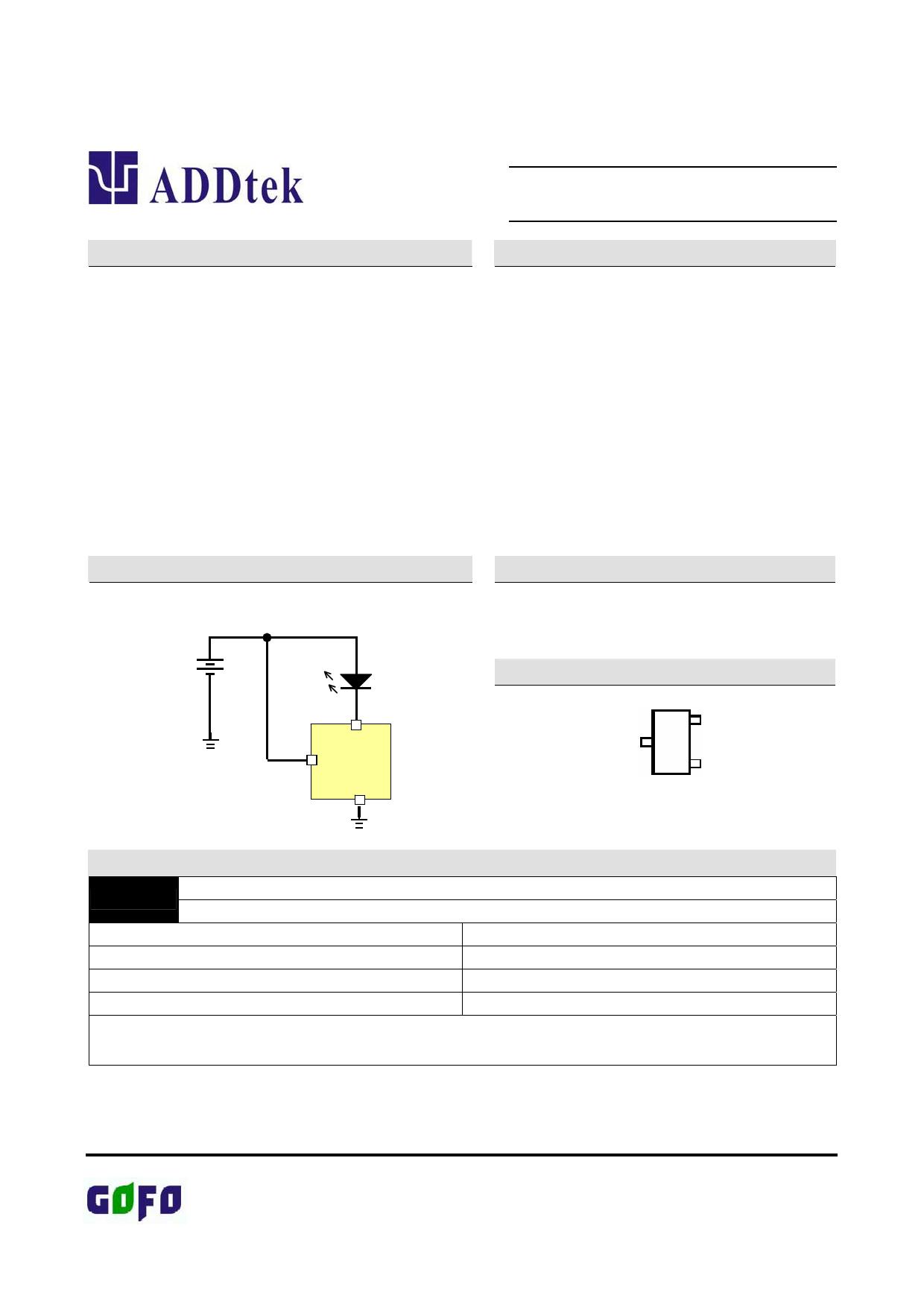 AMC7130 datasheet, circuit