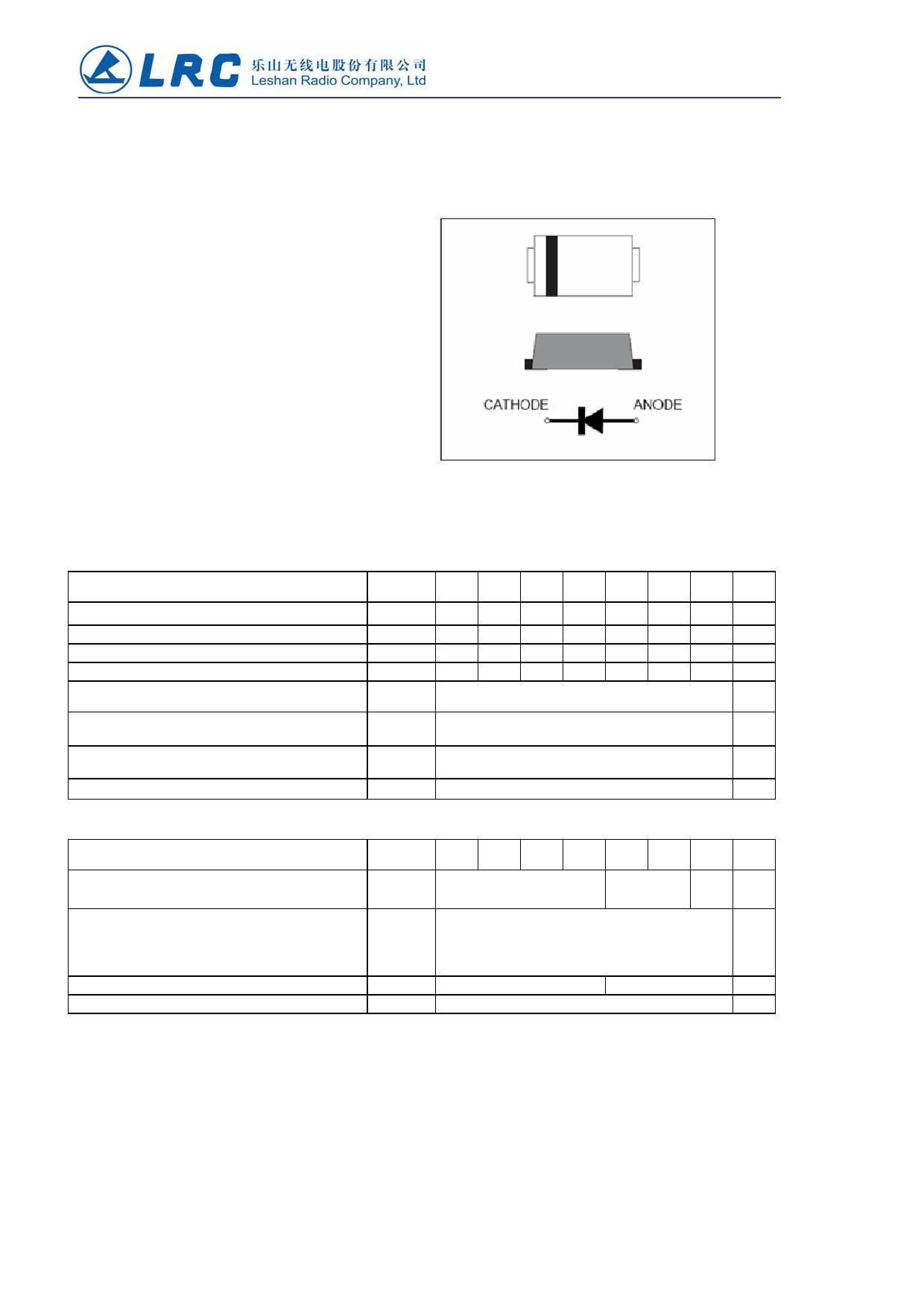 LUMBF260 Datasheet, LUMBF260 PDF,ピン配置, 機能