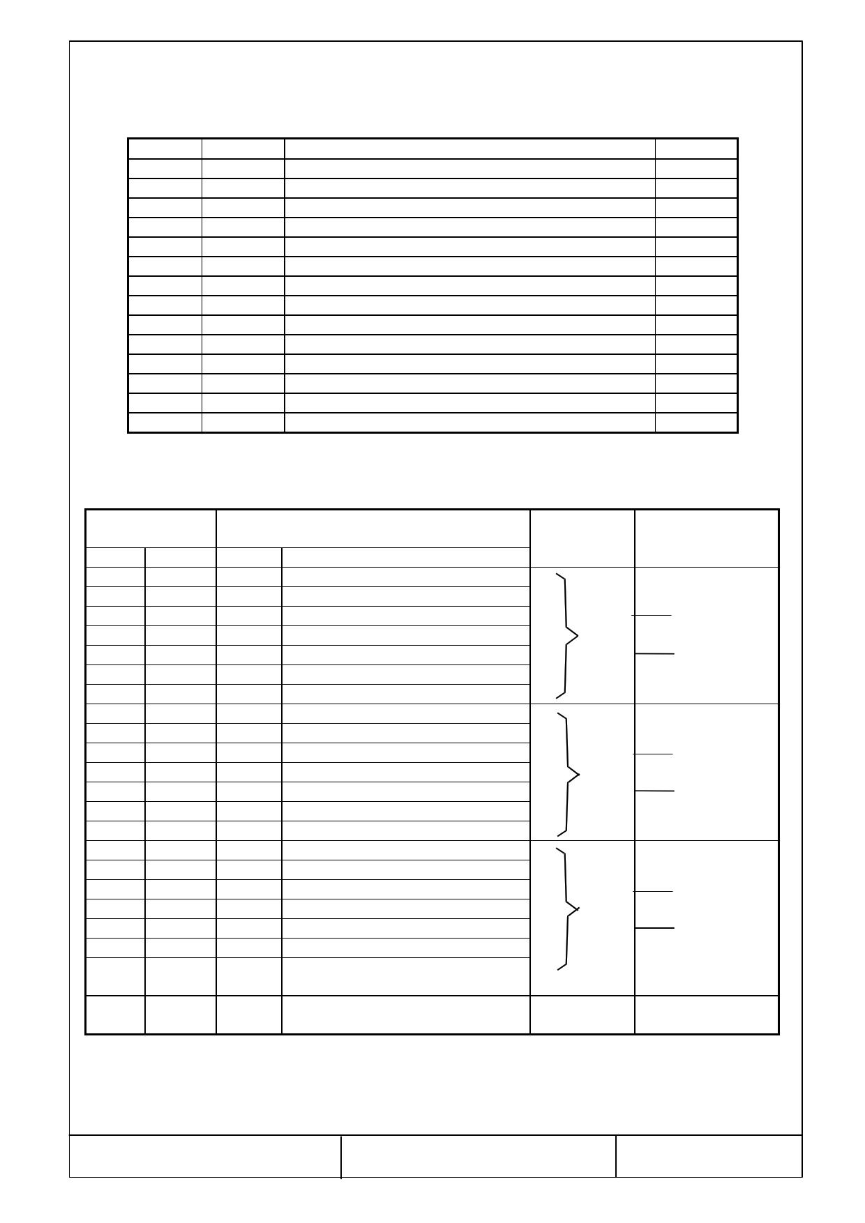 T-51410D104-FW-P-AG pdf, arduino