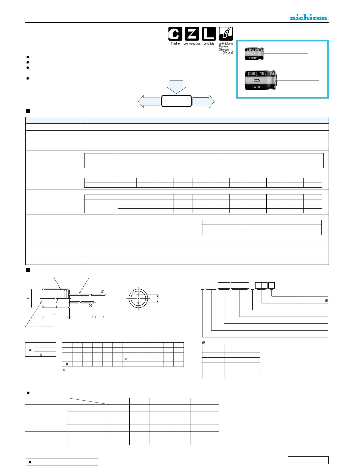 UPW1H121MPD6 데이터시트 및 UPW1H121MPD6 PDF
