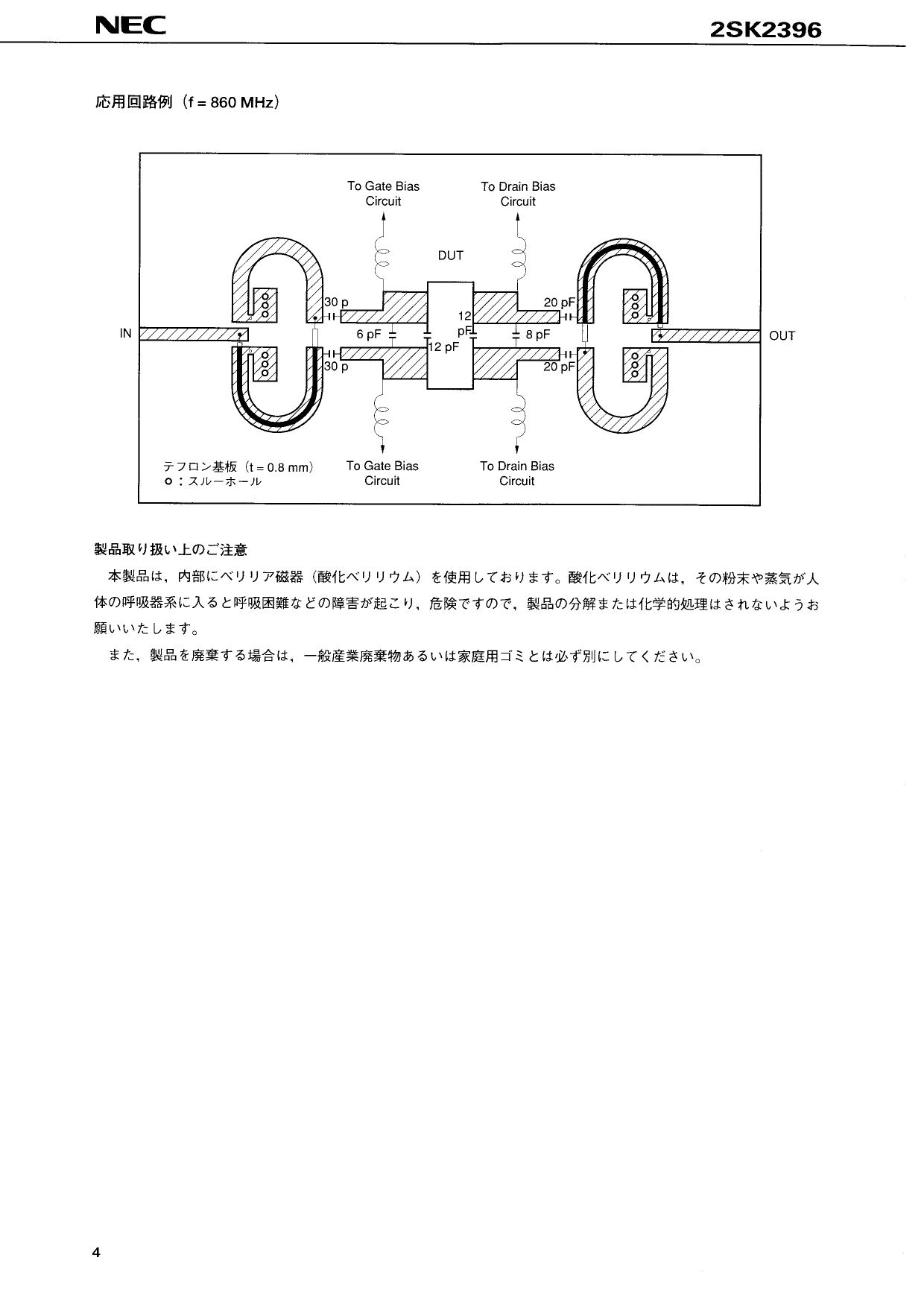 2SK2396 pdf, 전자부품, 반도체, 판매, 대치품