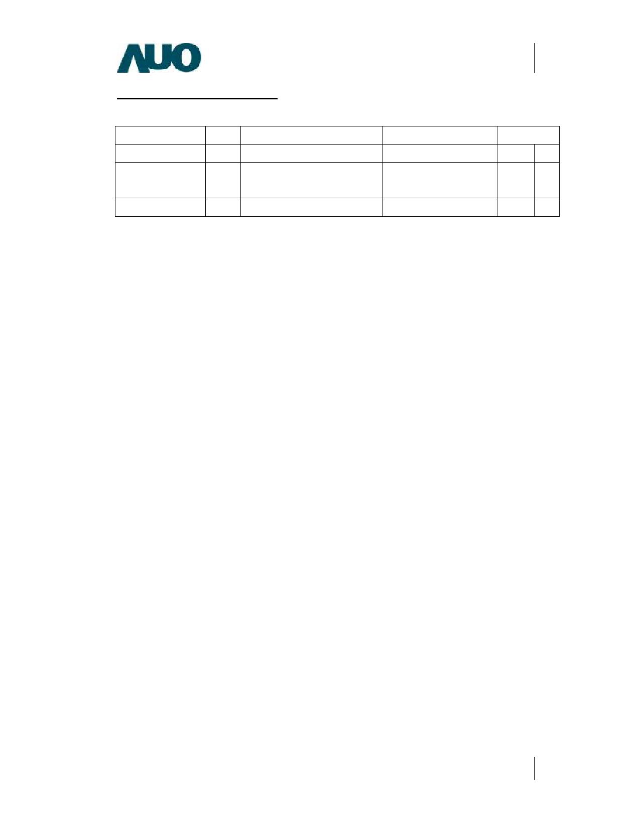 G084SN03-V2 pdf, ピン配列