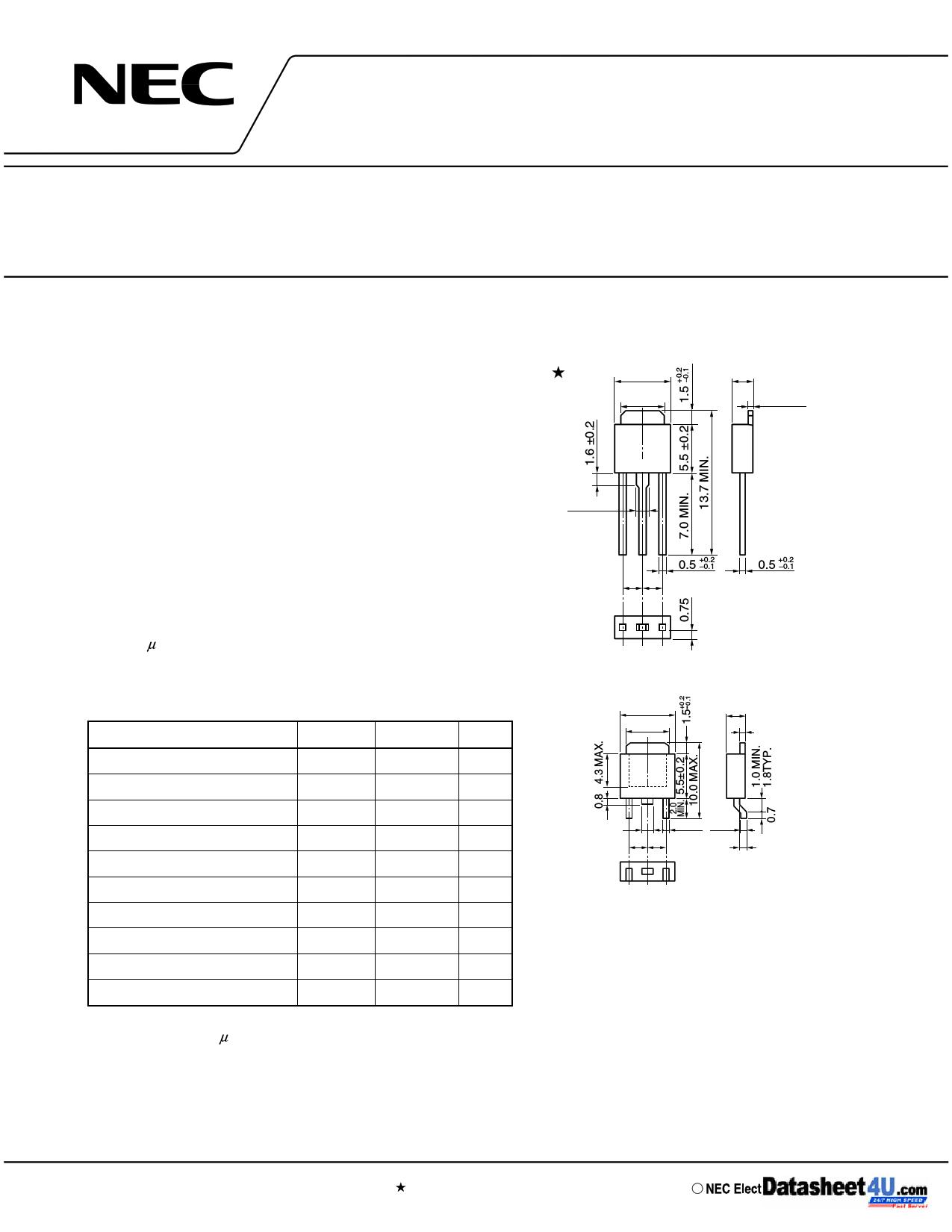 2SA1648-Z 데이터시트 및 2SA1648-Z PDF
