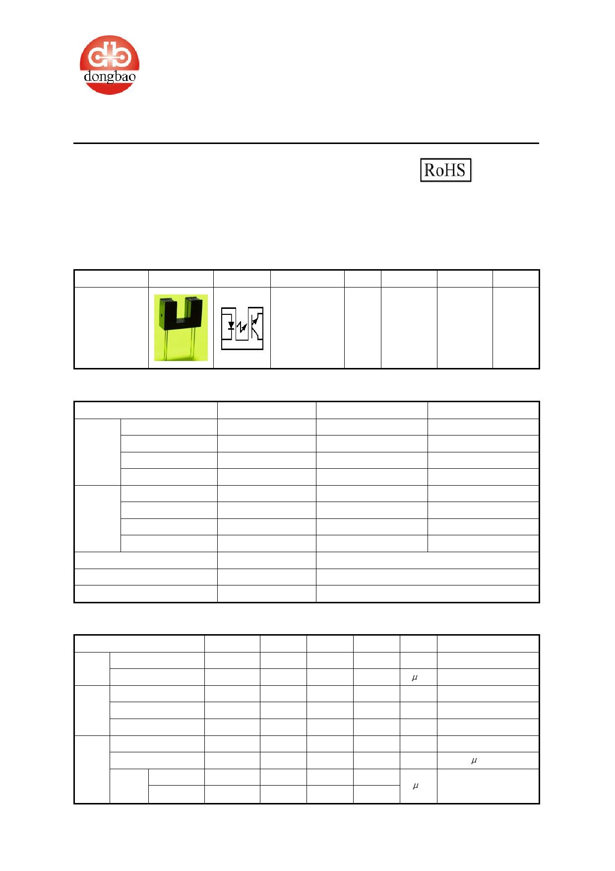 DB1S550 数据手册