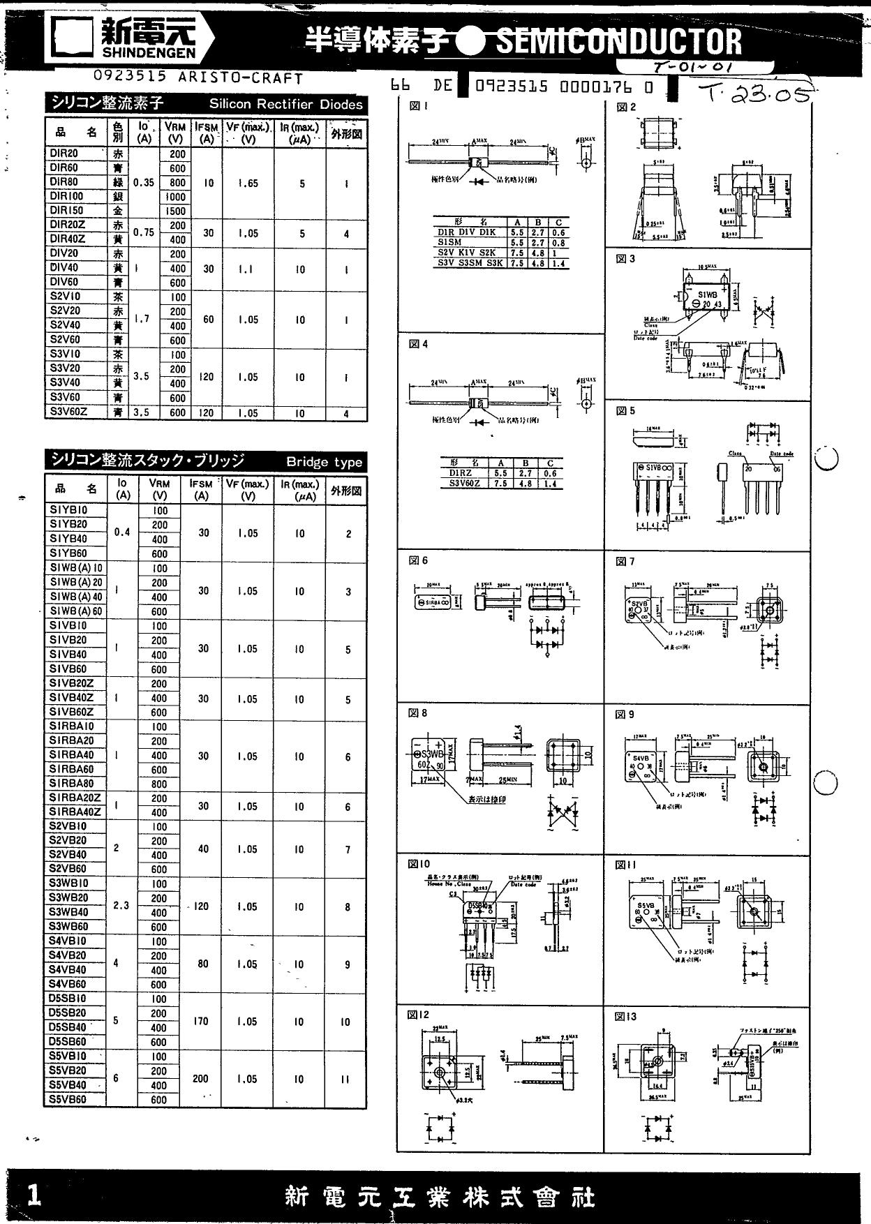 S4VB10 datasheet pinout