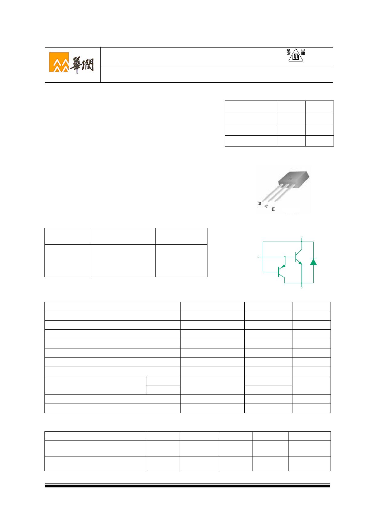 3DD13003U3D Datasheet, 3DD13003U3D PDF,ピン配置, 機能