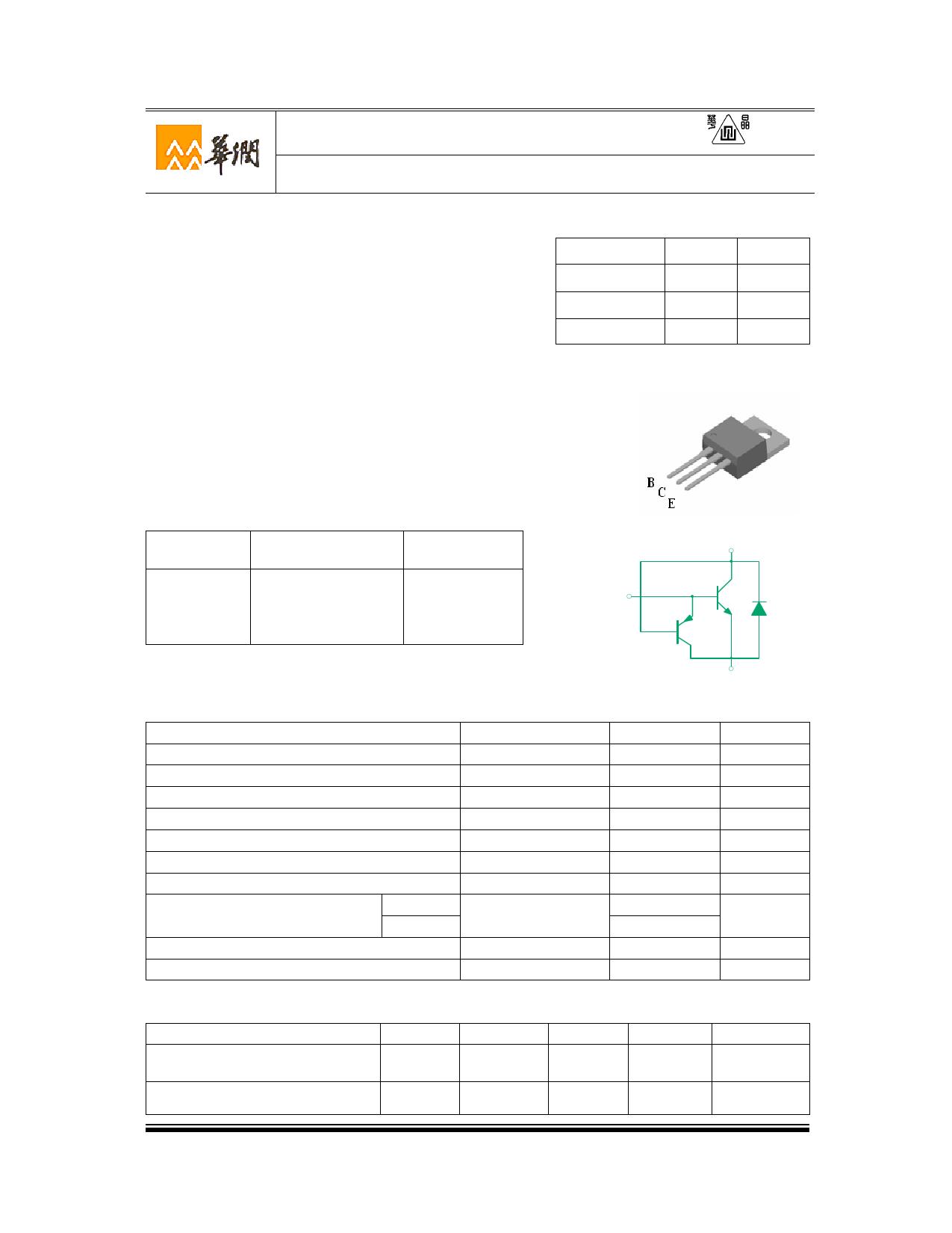 3DD13005N8D Datasheet, 3DD13005N8D PDF,ピン配置, 機能