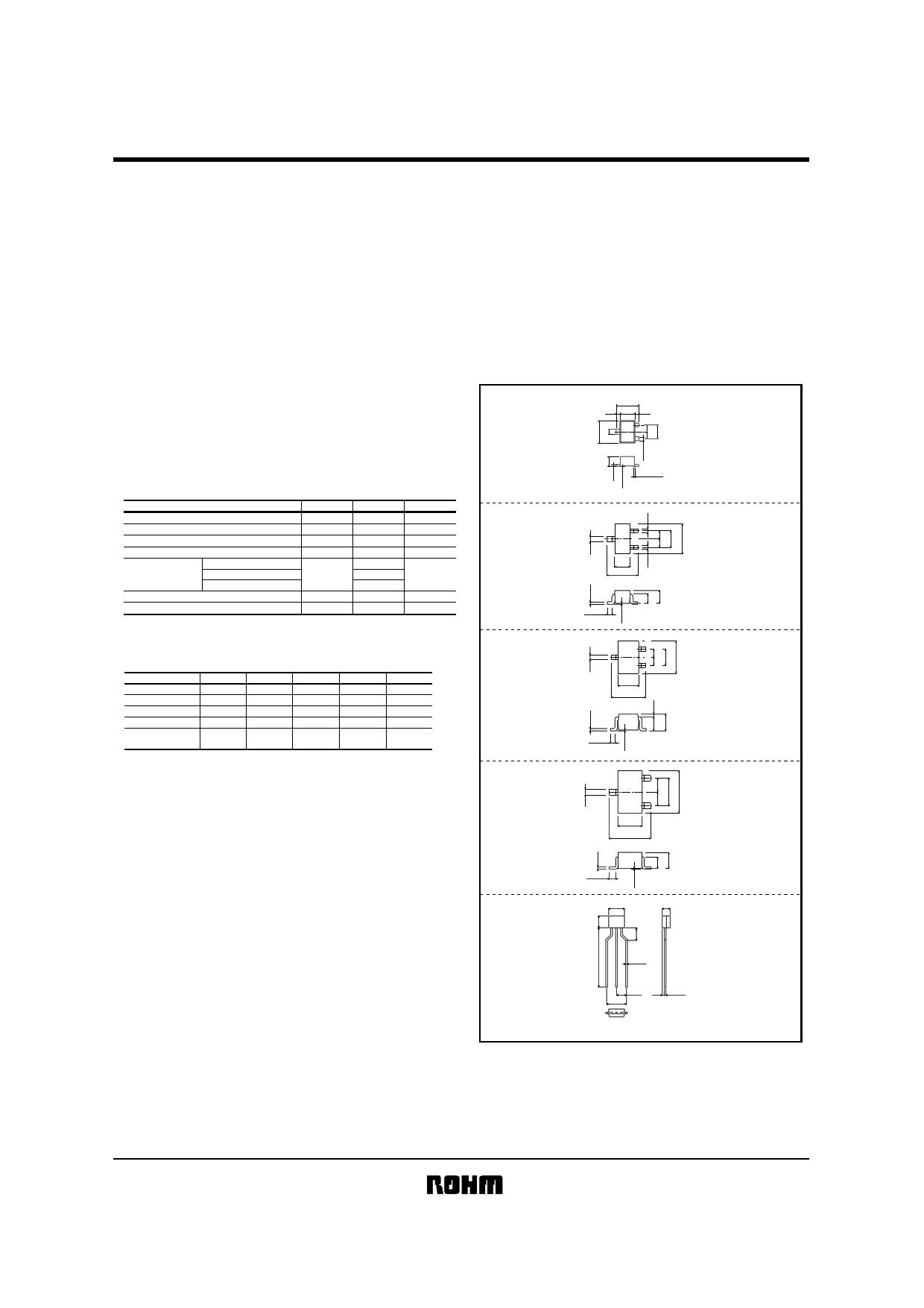 2SC3838 Datasheet, 2SC3838 PDF,ピン配置, 機能