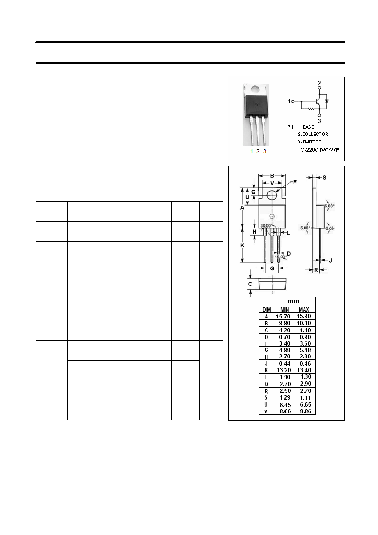D1069 دیتاشیت PDF