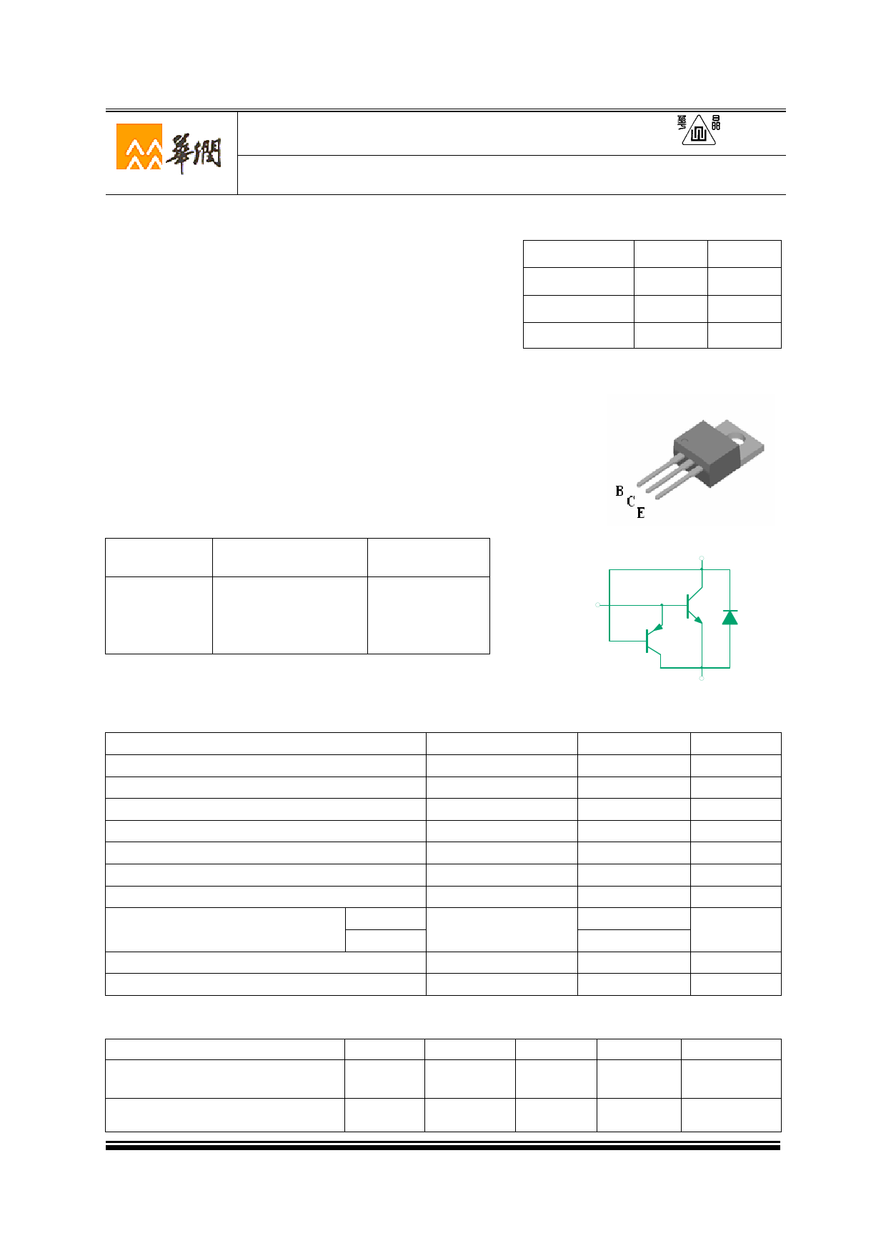 3DD13003M8D Datasheet, 3DD13003M8D PDF,ピン配置, 機能
