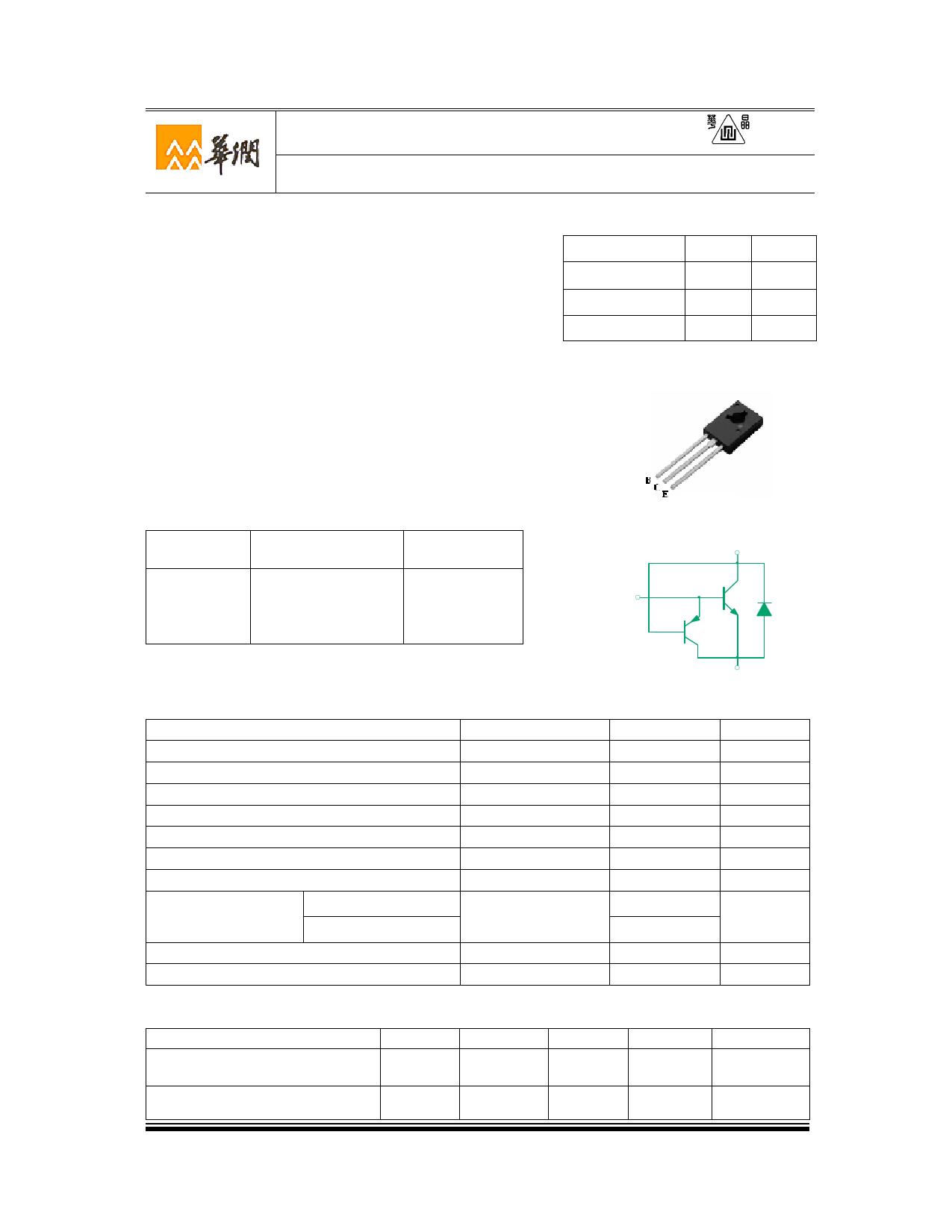 3DD13003F6D Datasheet, 3DD13003F6D PDF,ピン配置, 機能