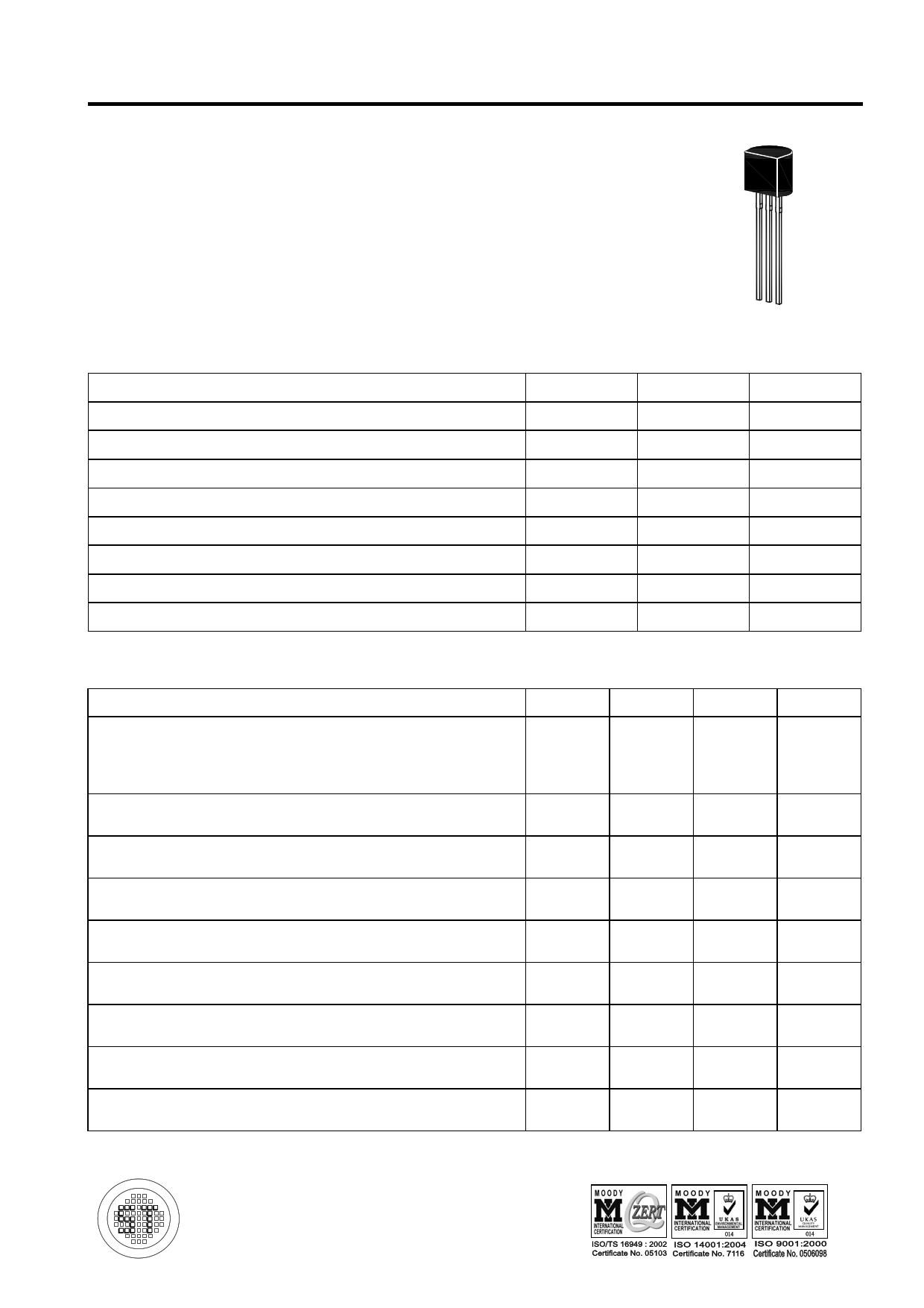 BC369 Datasheet
