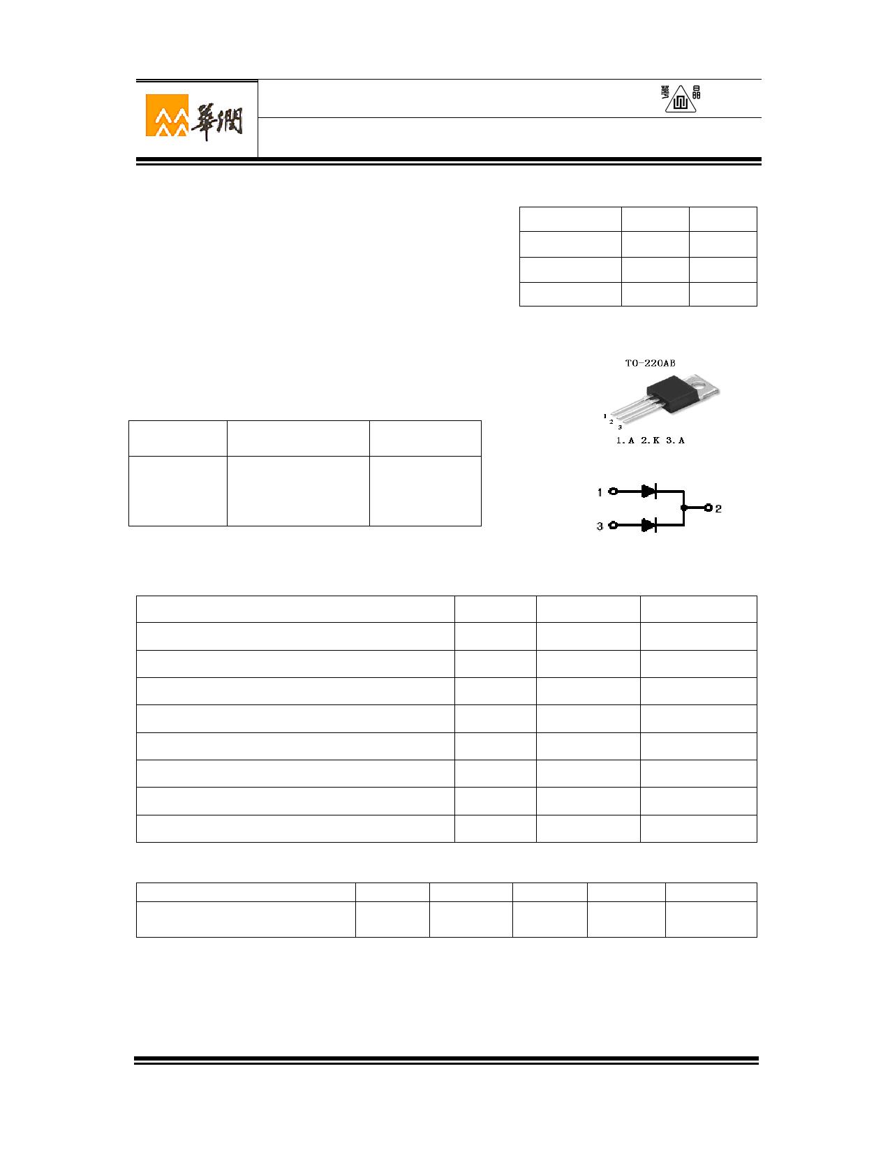 2CZ20100A8S Datasheet, 2CZ20100A8S PDF,ピン配置, 機能