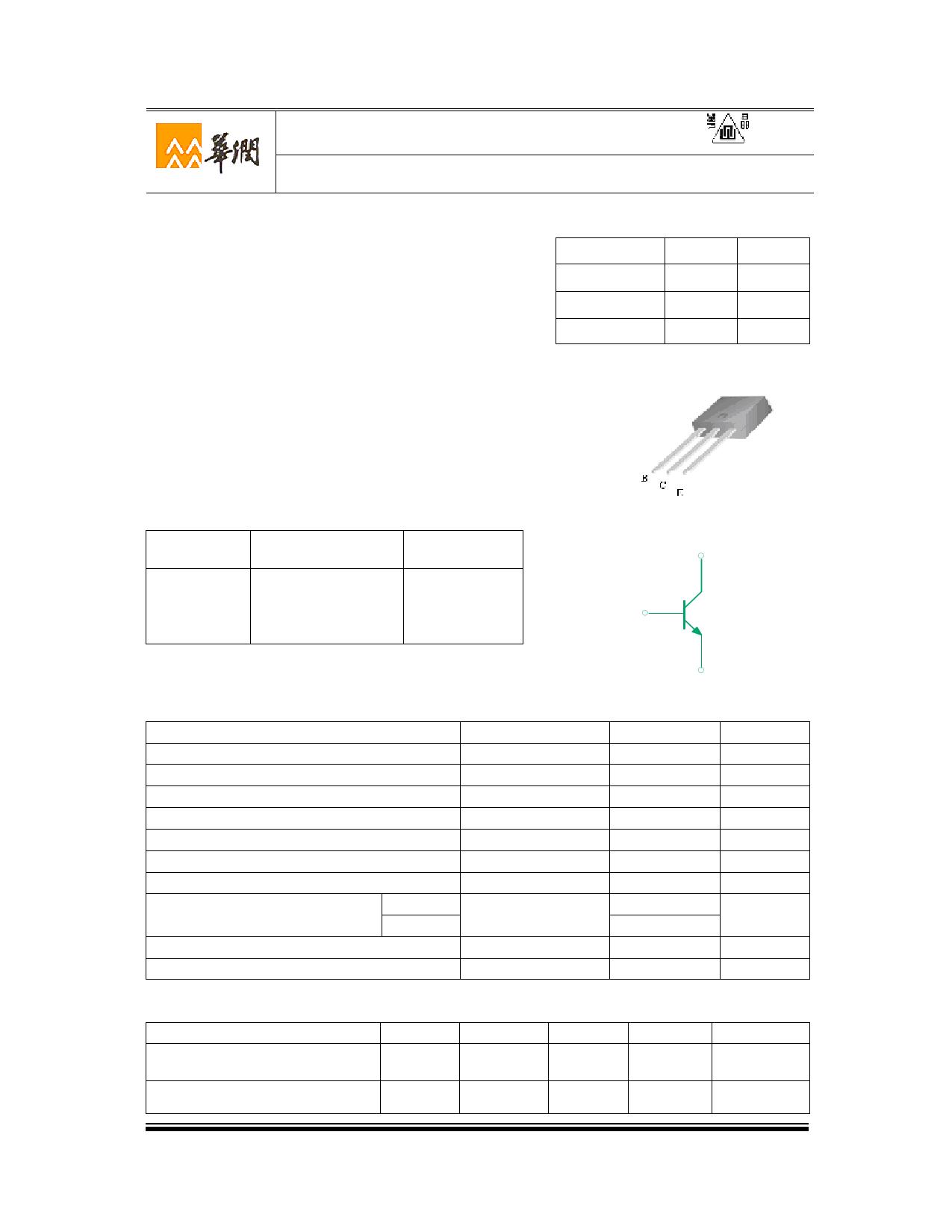 3DD13005B3 Datasheet, 3DD13005B3 PDF,ピン配置, 機能