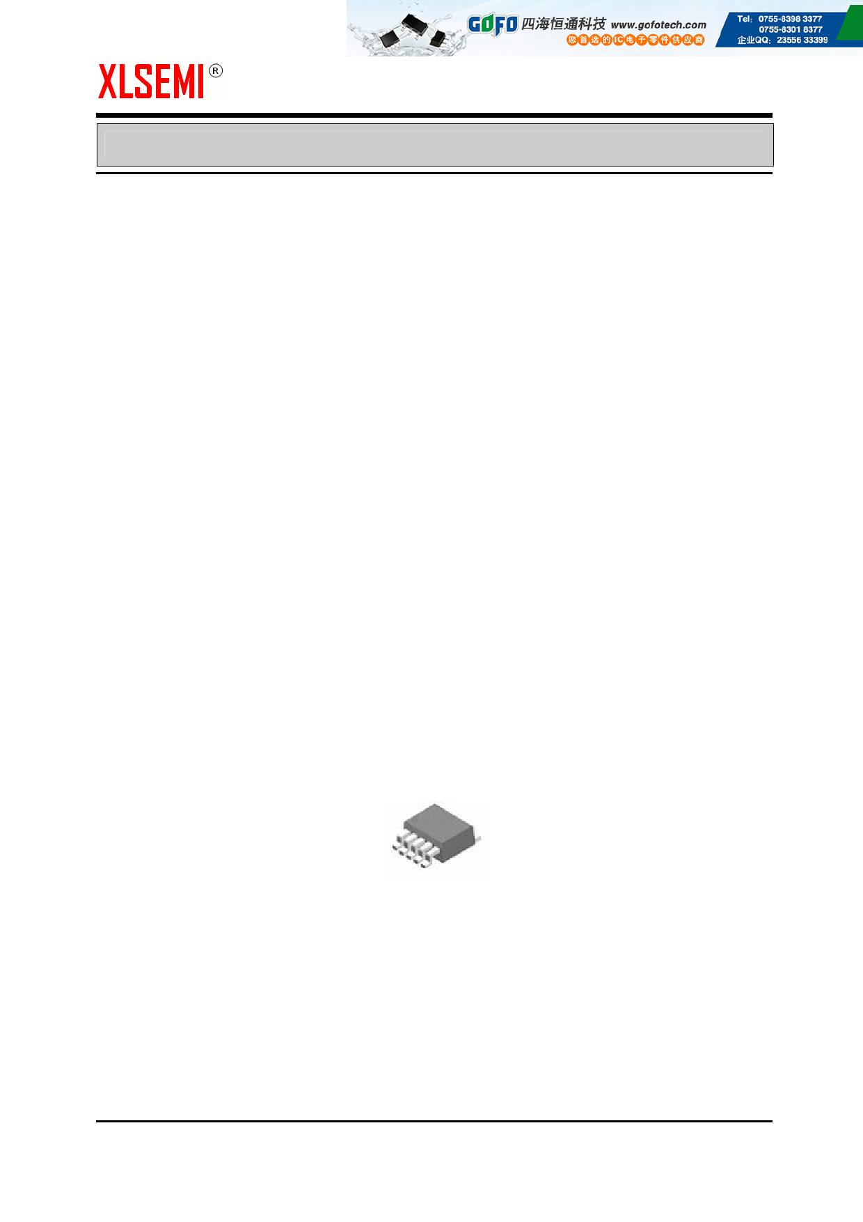 xl6005 datasheet pdf   pinout