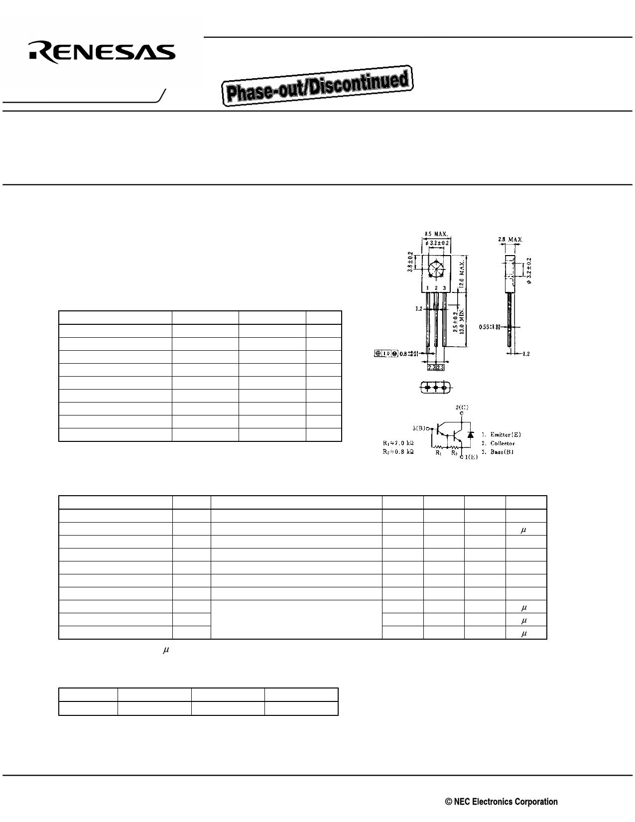 D1692 Datasheet, D1692 PDF,ピン配置, 機能