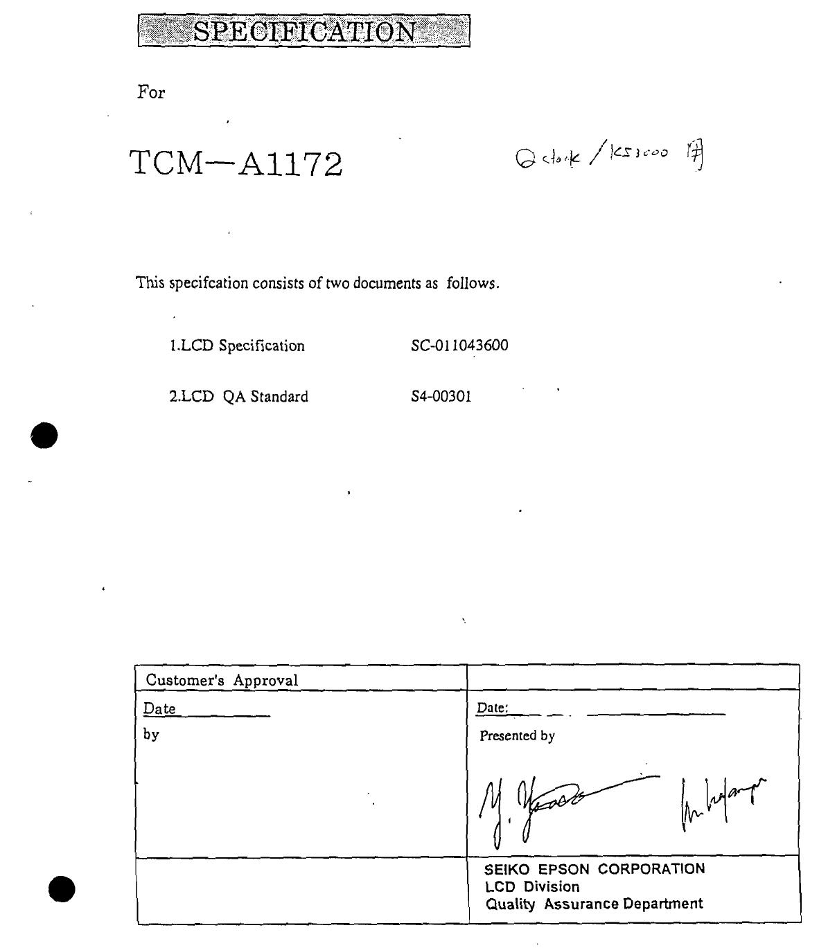 TCM-A1172 데이터시트 및 TCM-A1172 PDF