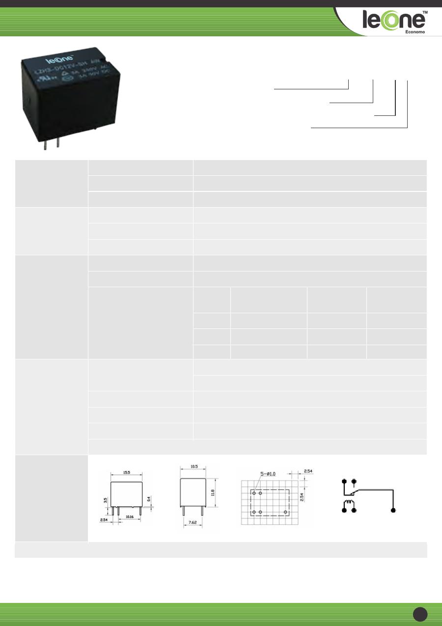LZH3-DC24V-S-H دیتاشیت PDF