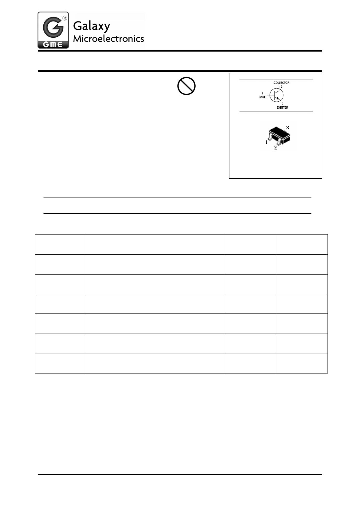 2SC4555 데이터시트 및 2SC4555 PDF