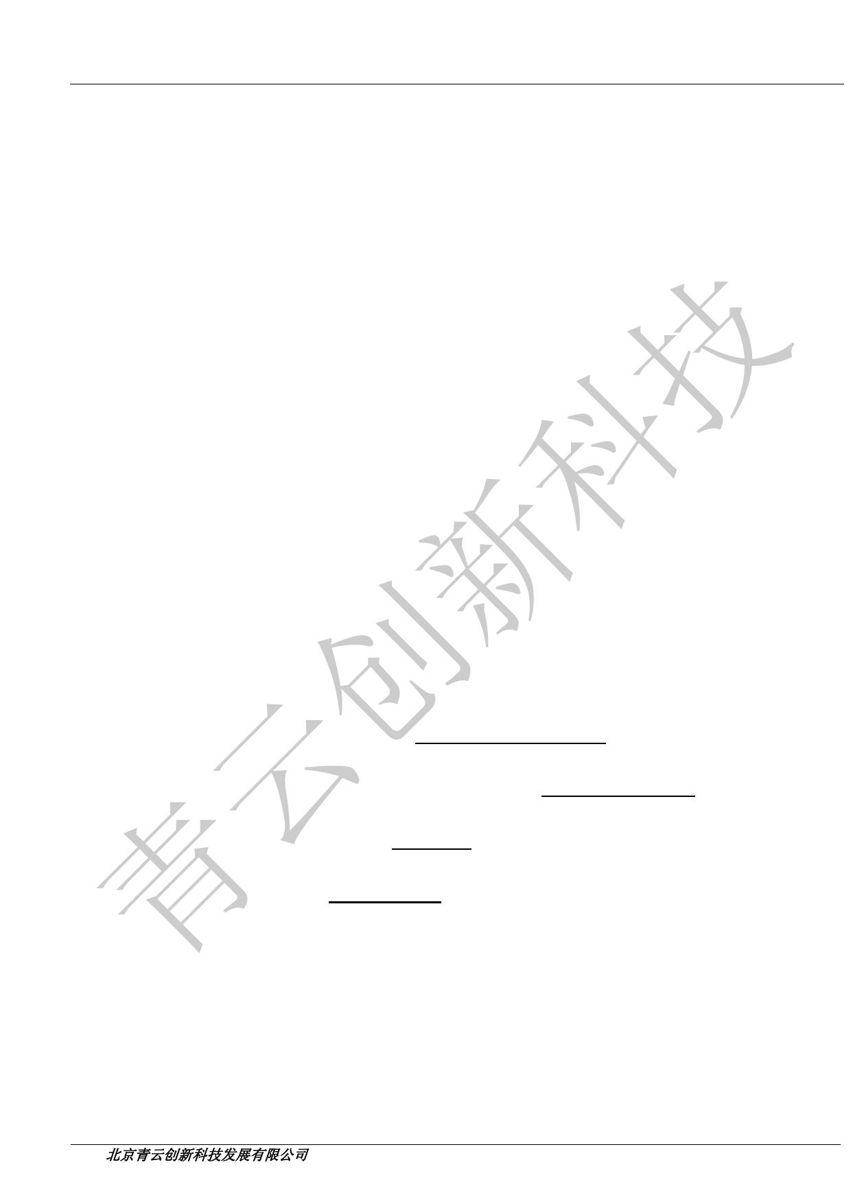 lcm1602a datasheet pdf   pinout